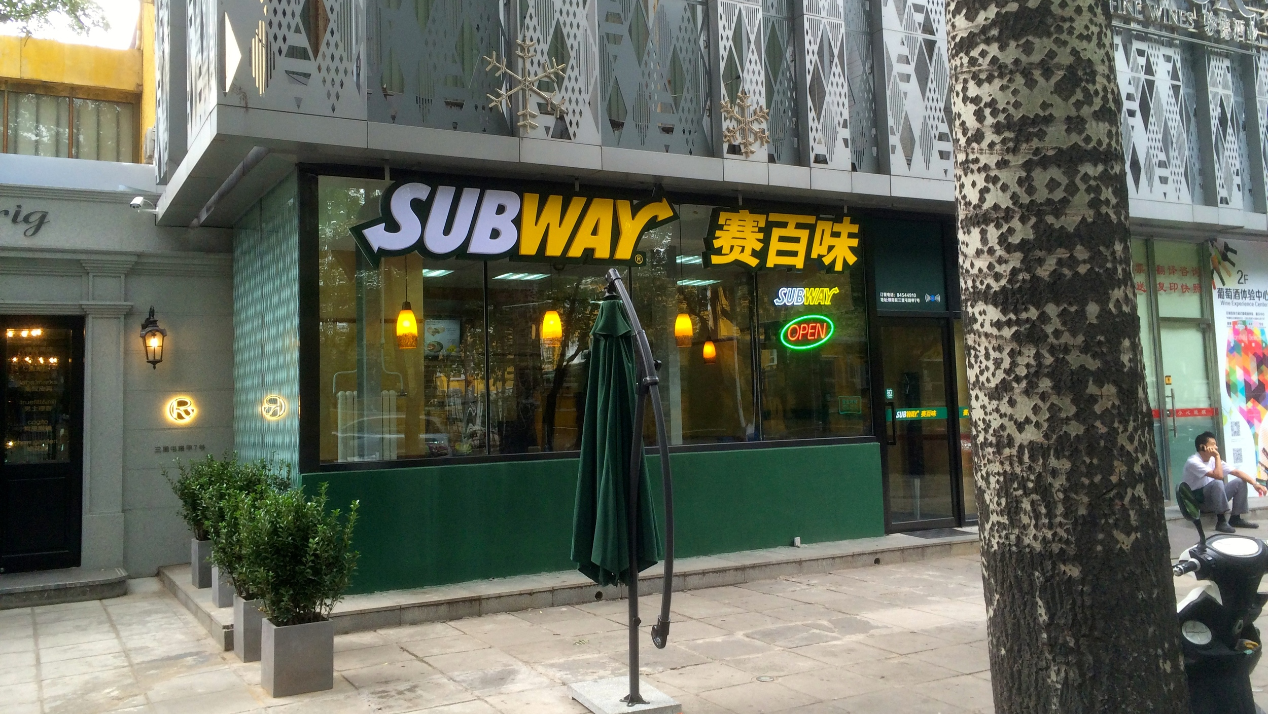 despite any stinky street smells...you can always smell the bread cooking at Subway.