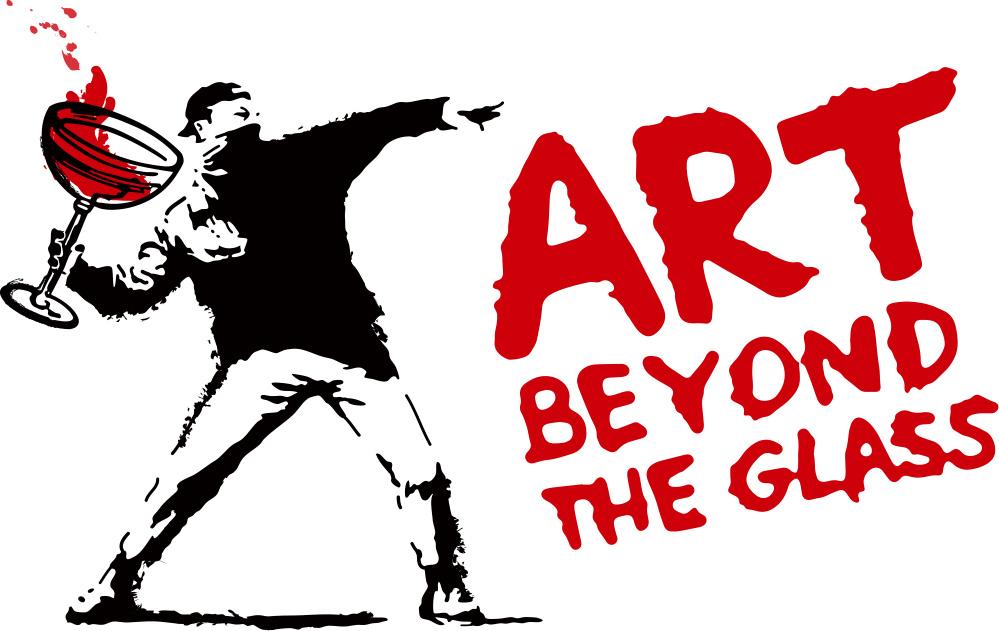 Art Beyond the Glass 3 logo.jpg