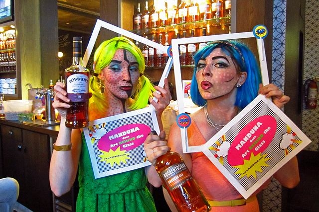 MandUna (aka Una Green and Mandolyn McIntyre) looked stunning behind the bar for Team Auchentoshan.   Photo by Daniel Djang