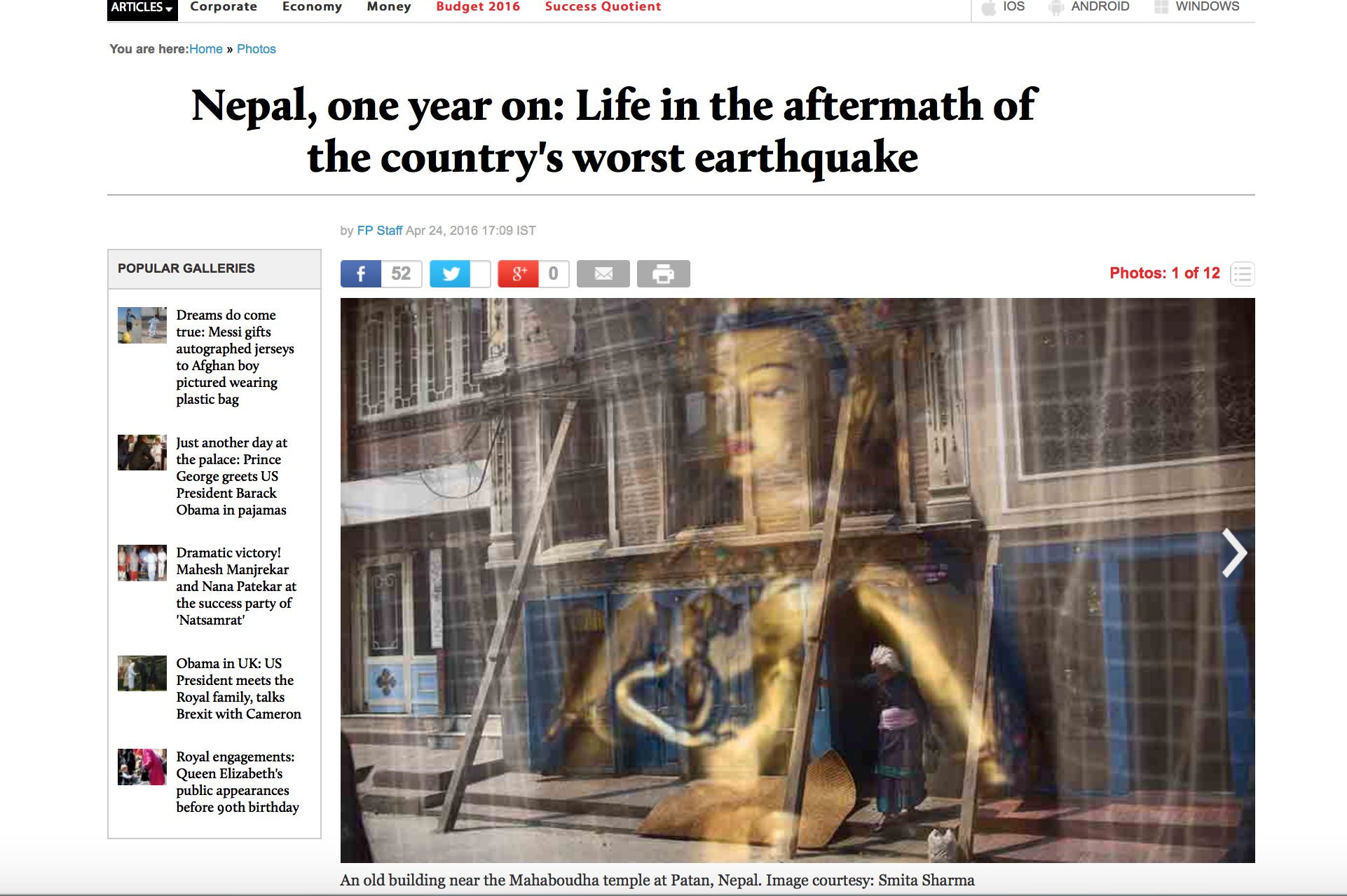 https://www.firstpost.com/world/nepal-one-year-on-life-in-the-aftermath-of-the-countrys-worst-earthquake-2746266.html