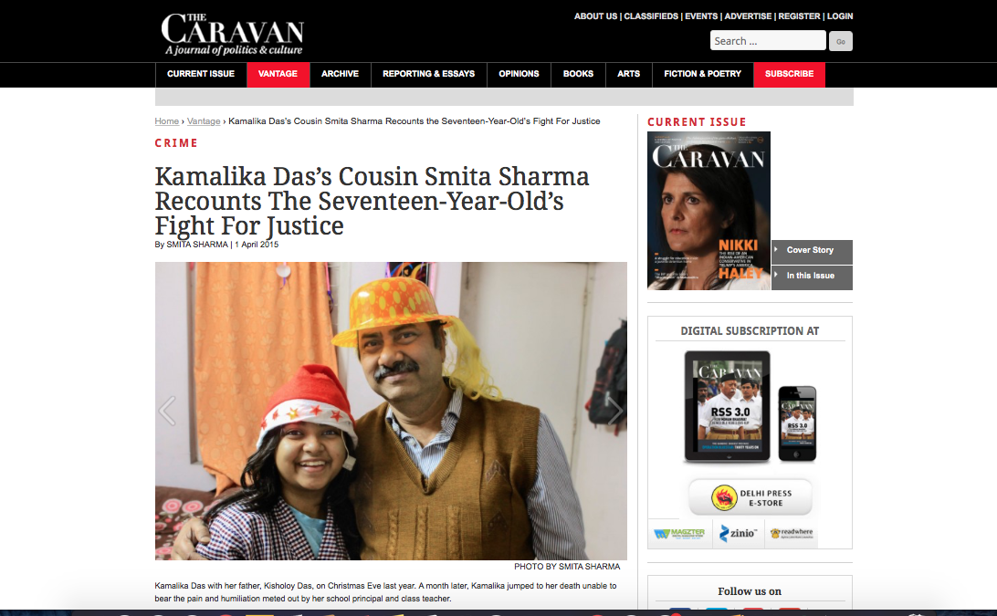 http://www.caravanmagazine.in/vantage/kamalika-das-cousin-smita-sharma-recounts-seventeen-year-old-fight-justice