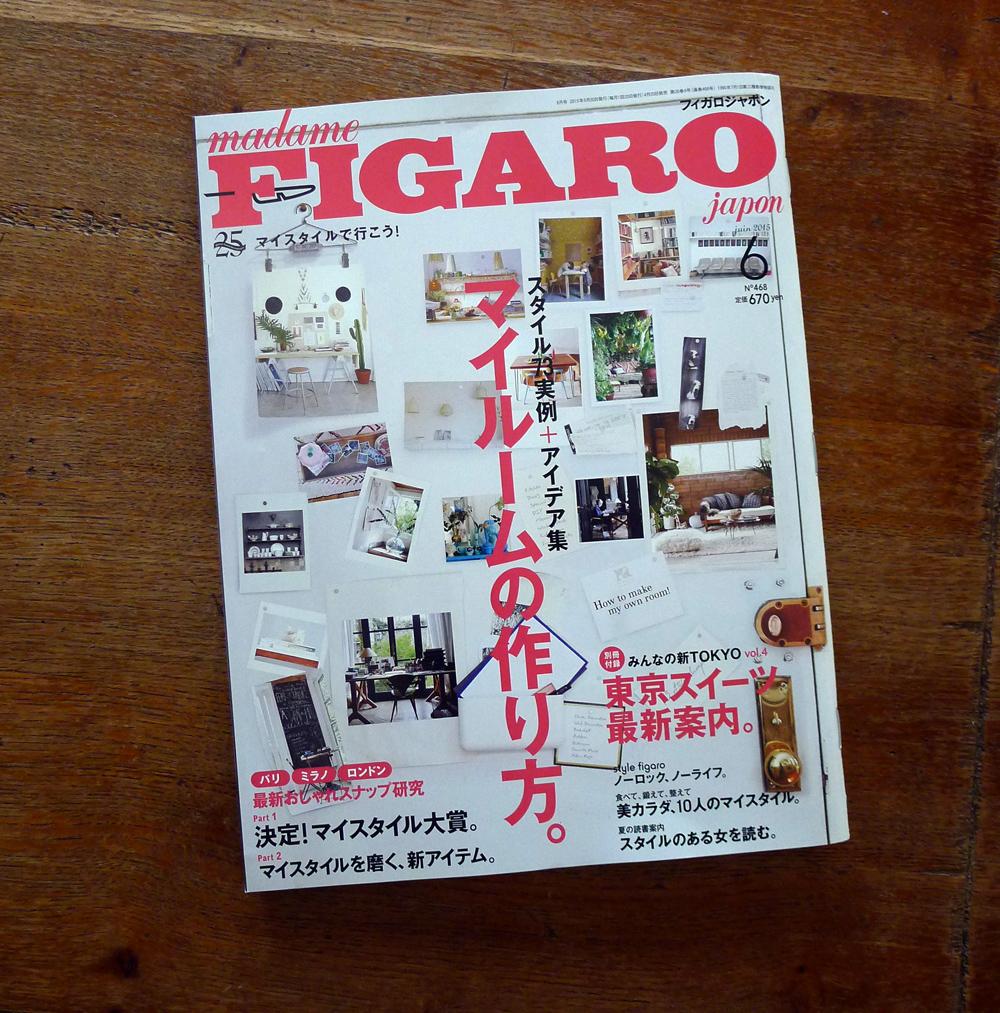 Madame Figaro Japon Magazine, May 2015