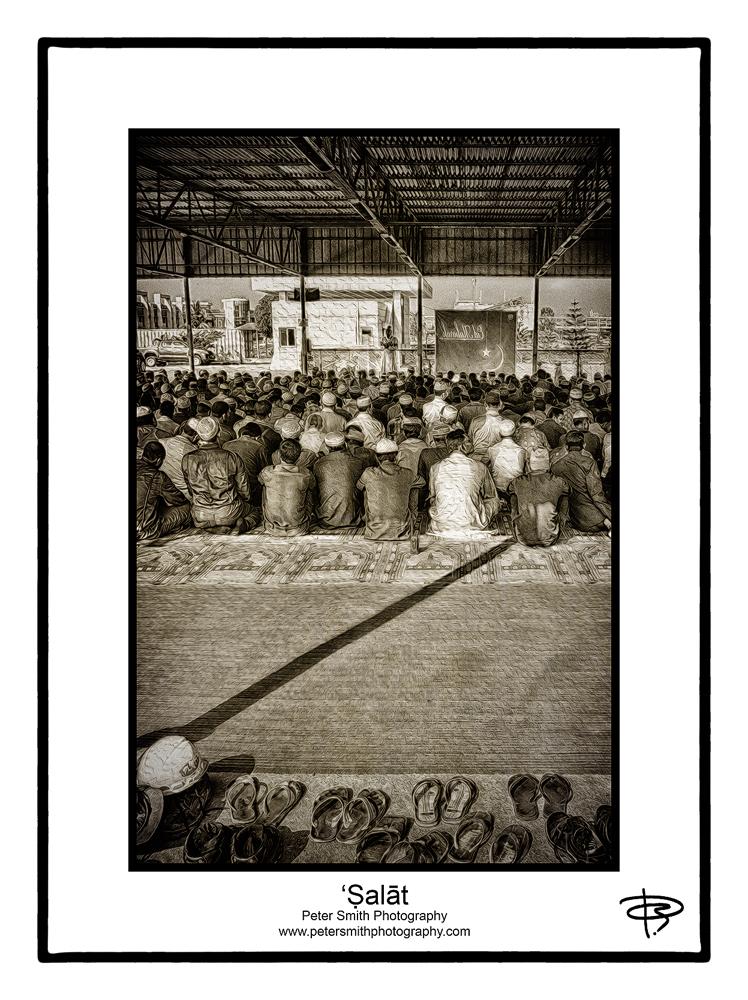 Number 15, 2014,   Ṣalāt