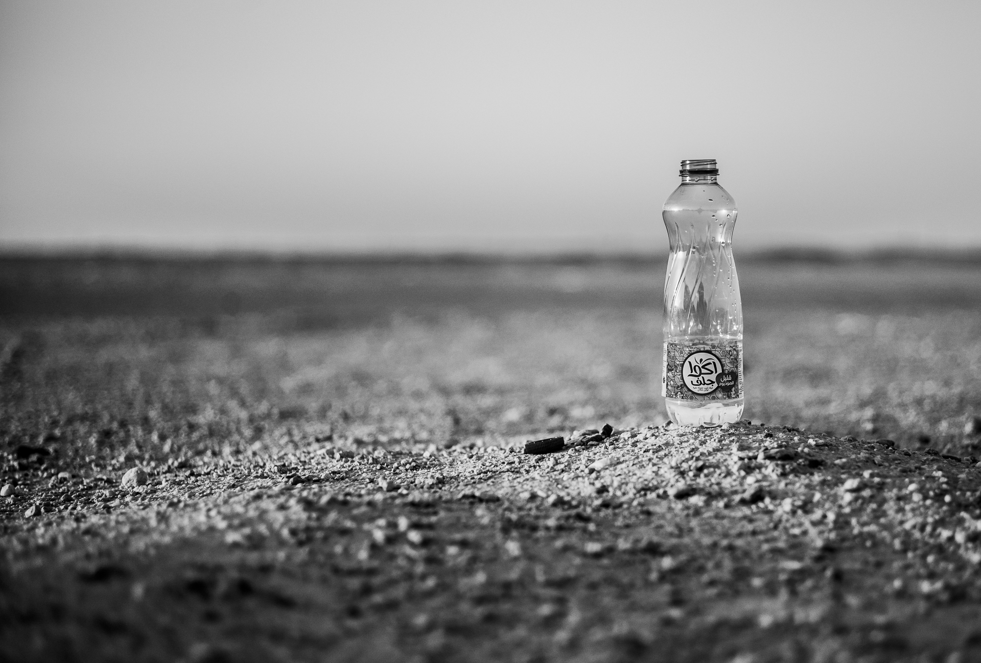 Water is life, preserve it!