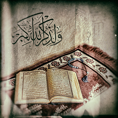 The Five Pillars of Islam, 2016