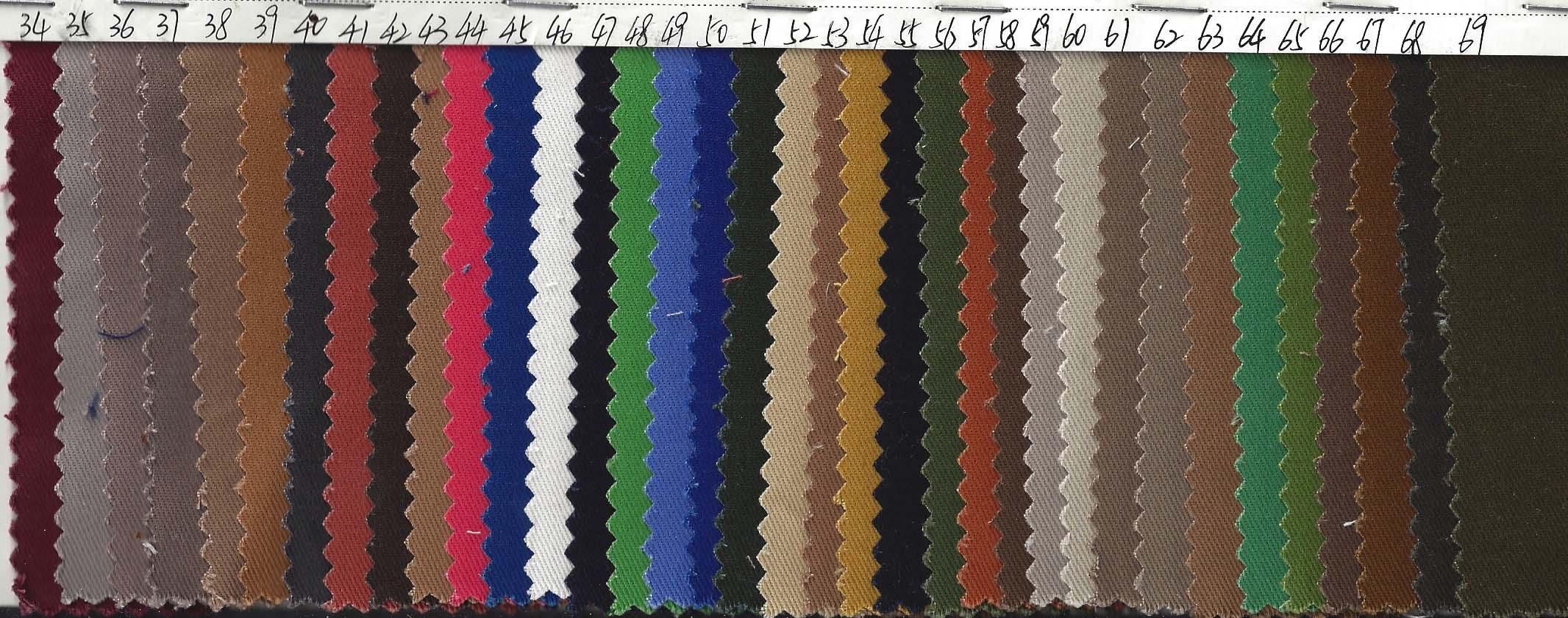 Huaya Textile cotton twill A24-2.jpg