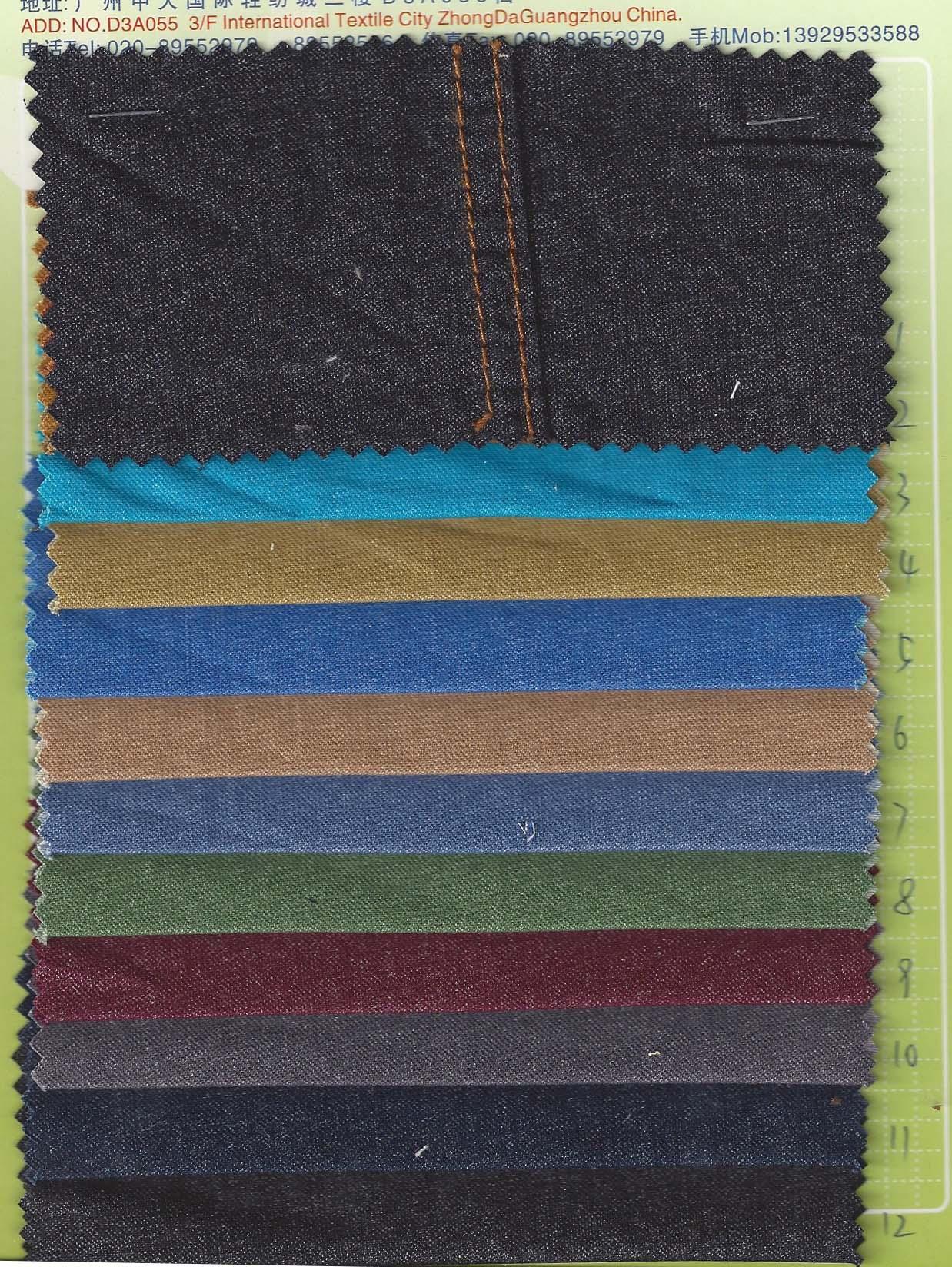 Jia Tai Textile H8325.jpg