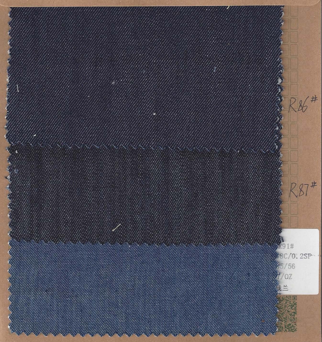 Jing Yang Textile R86.jpg