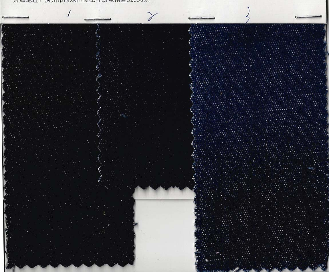 Ju Yuan Cloth Industry J3910.jpg