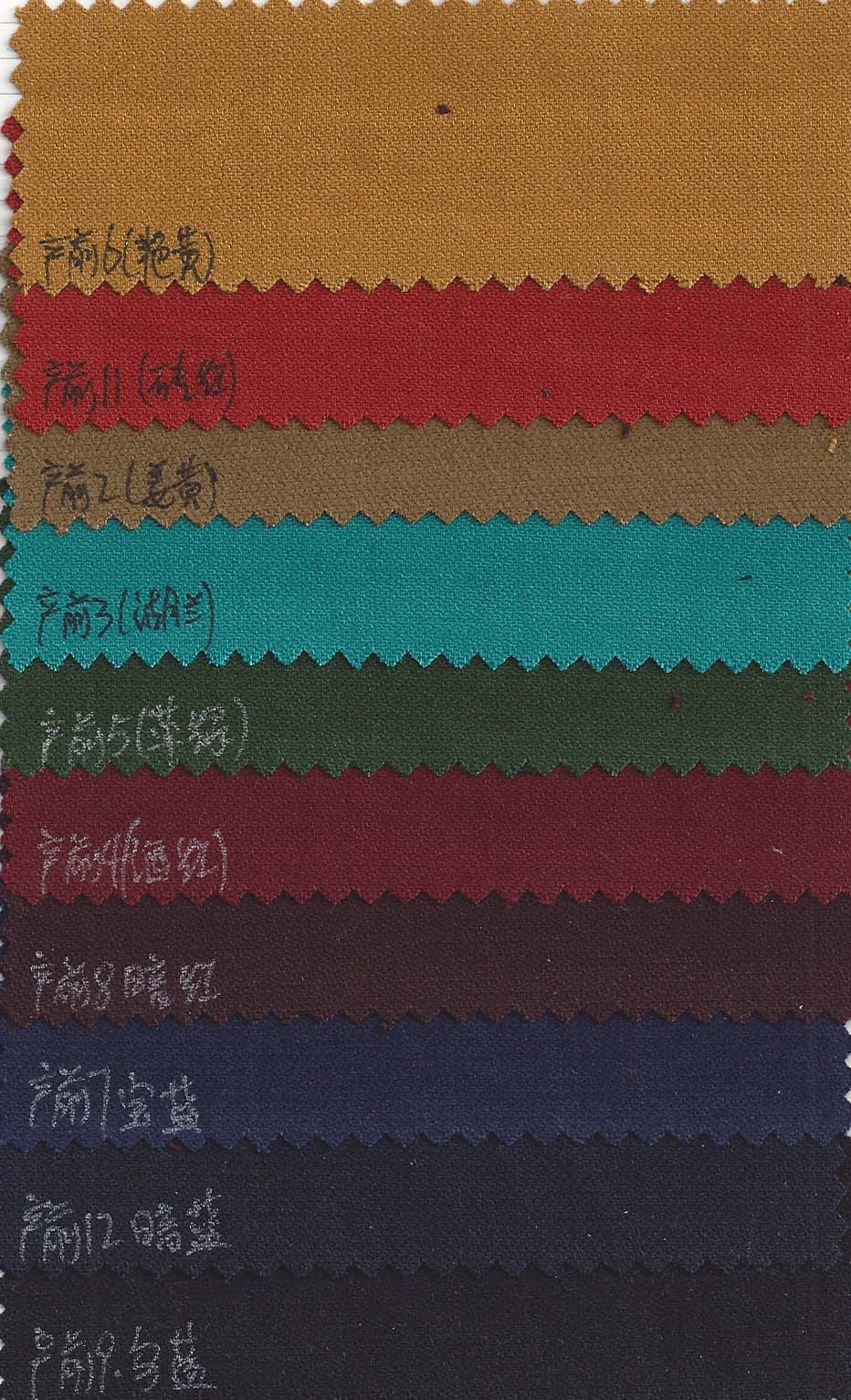 Since 1981 TL013.jpg