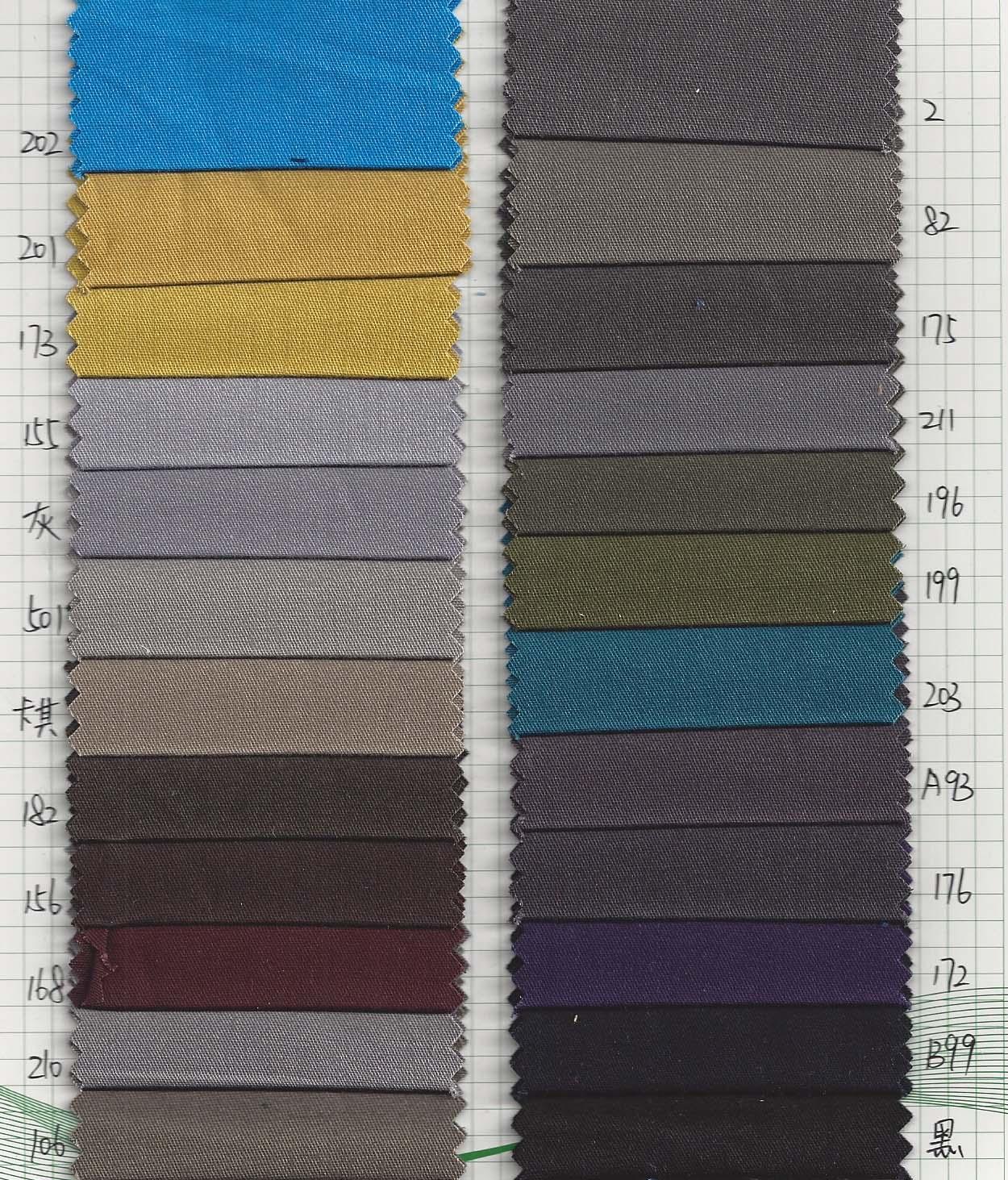 Textile Da Yuan YX7201-2.jpg