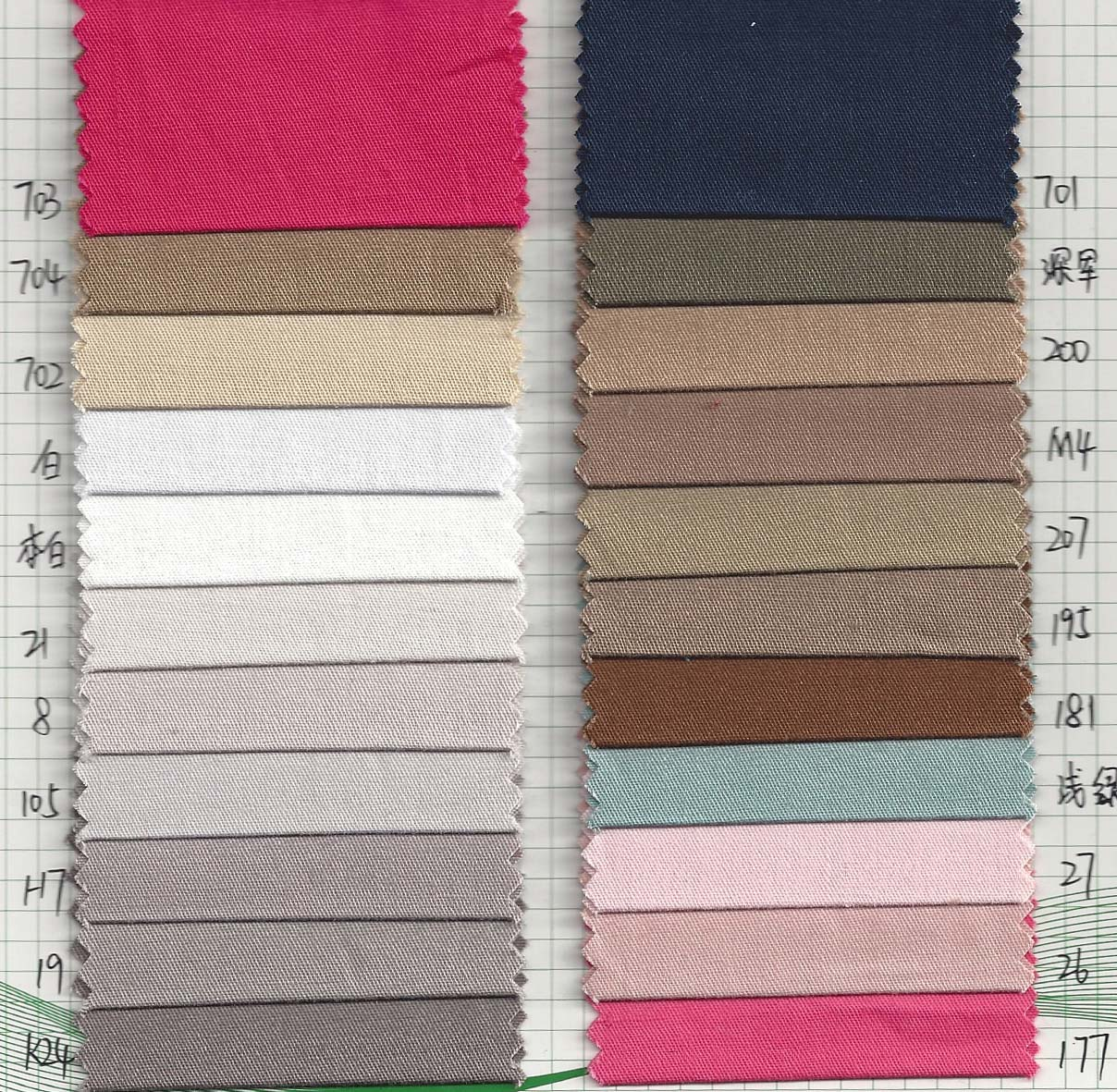Textile Da Yuan YX7201.jpg