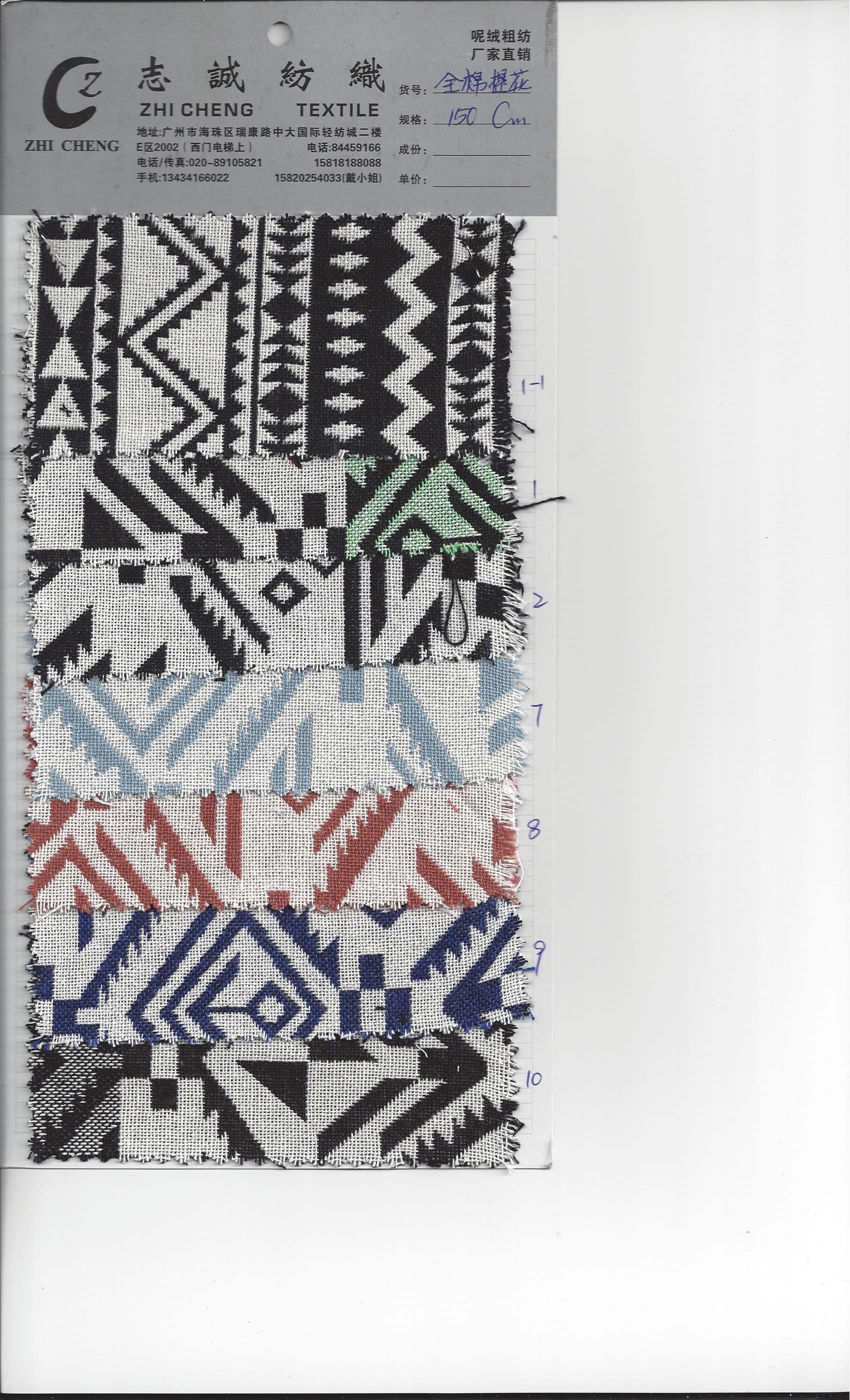 Zhi Cheng Textile 2.jpg