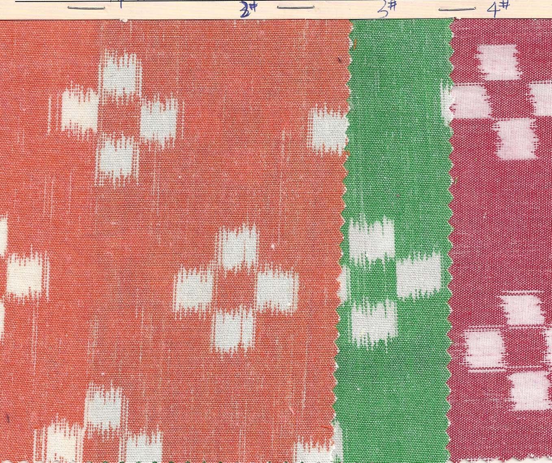 Lei Lei Textile XP-3E.jpg