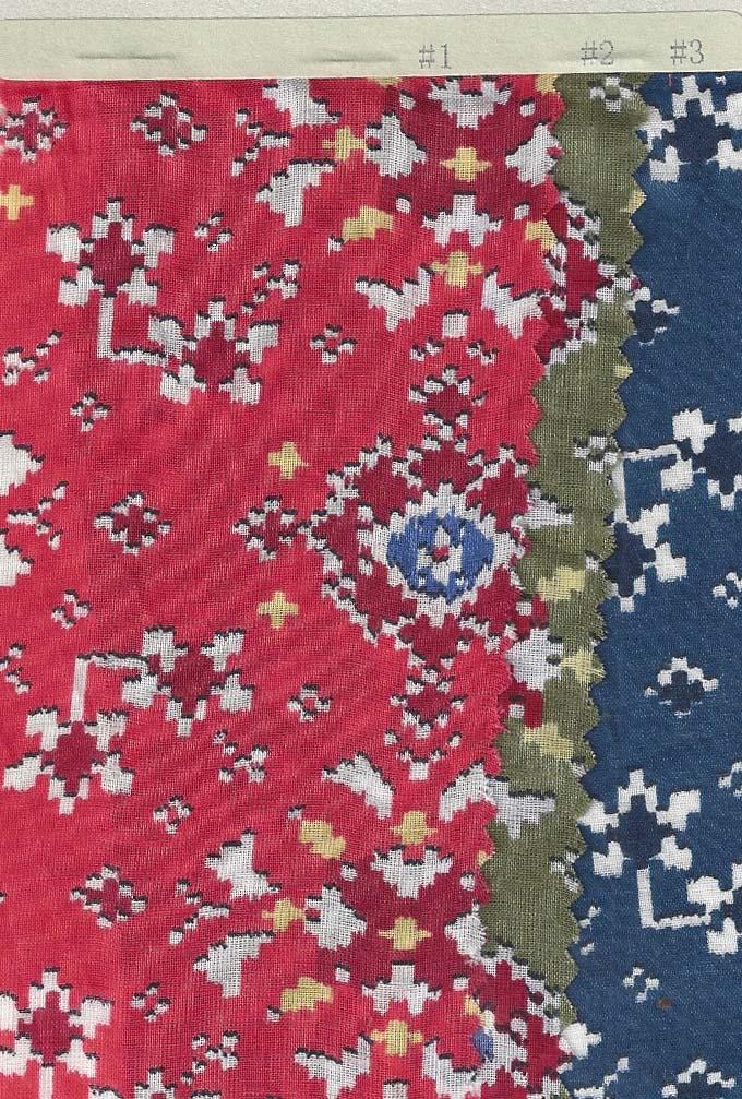 Unique Textile 88870.jpg