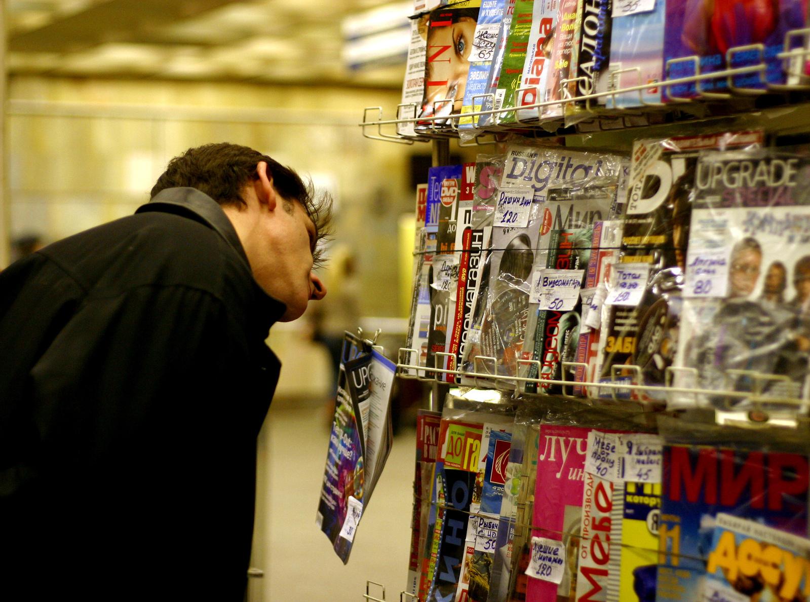 retail   © Friday - Fotolia.com
