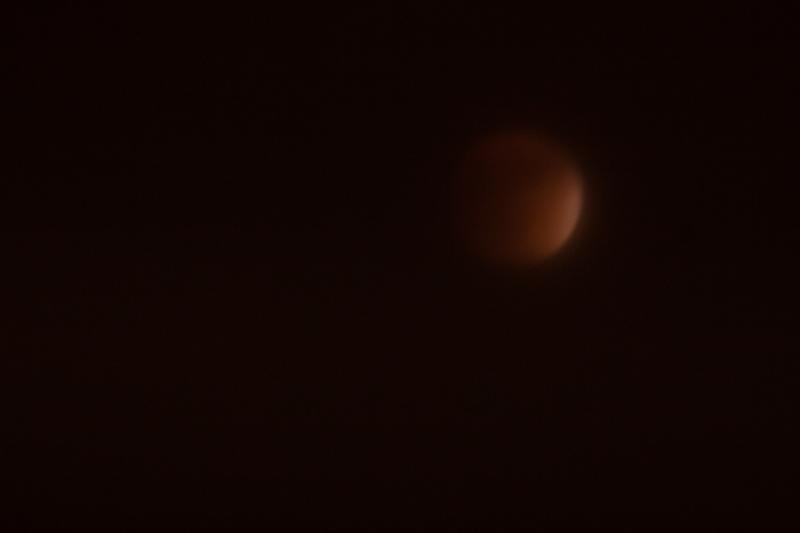 nebulous red