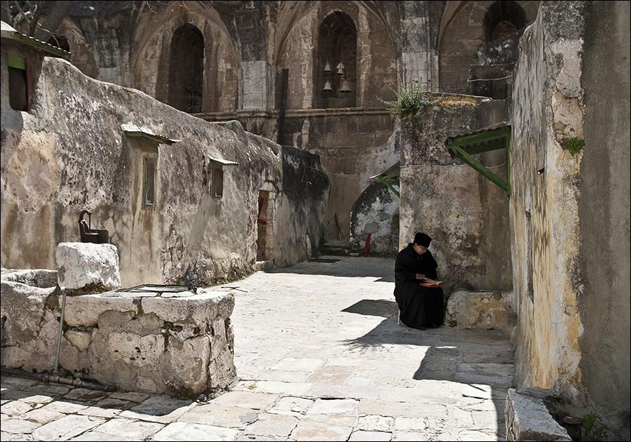 Coptic Yard.jpg