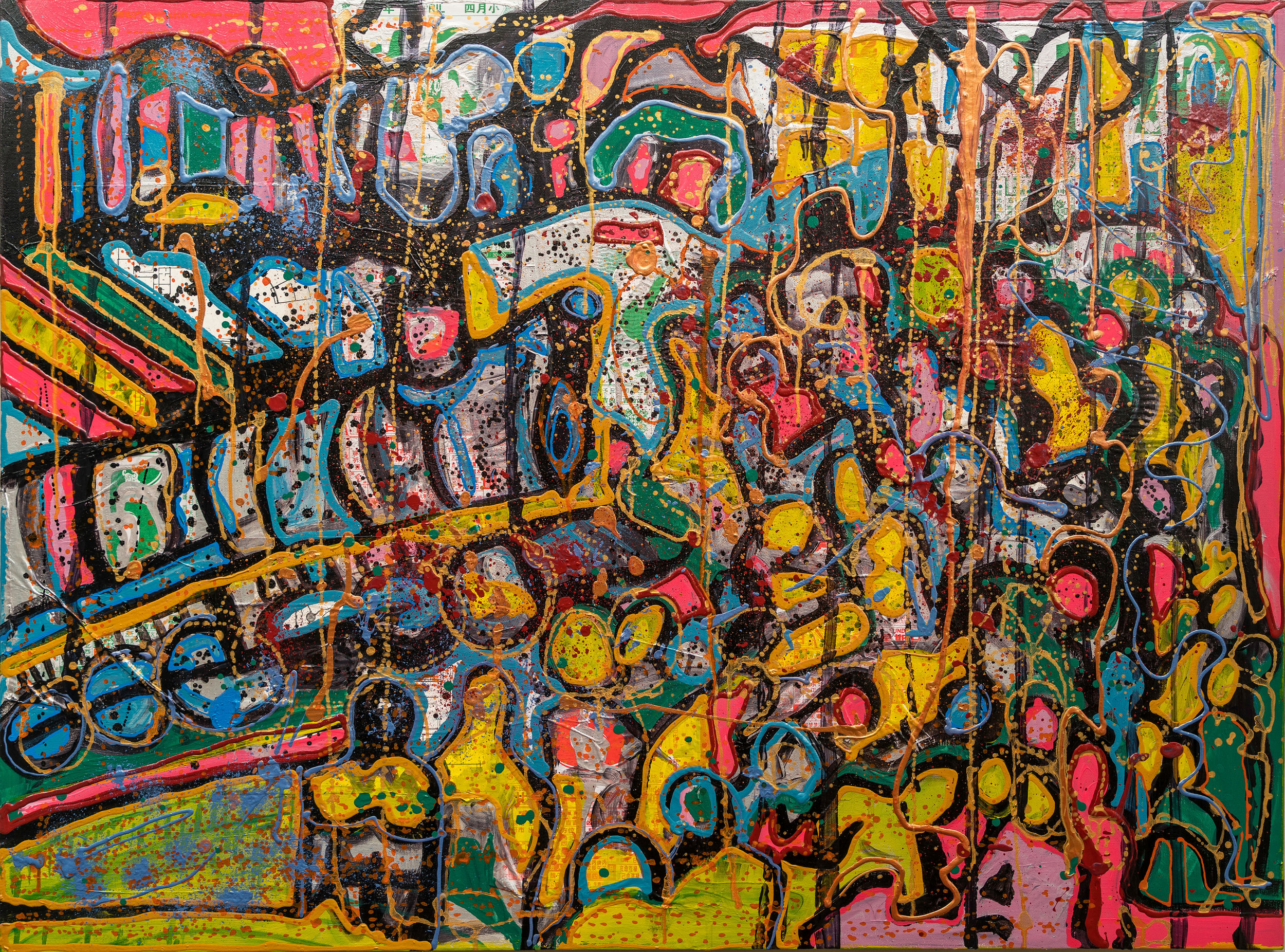 Enpsychlopedia: The People's Victory - 2018 - 96cm x 126cm - mixed media on canvas