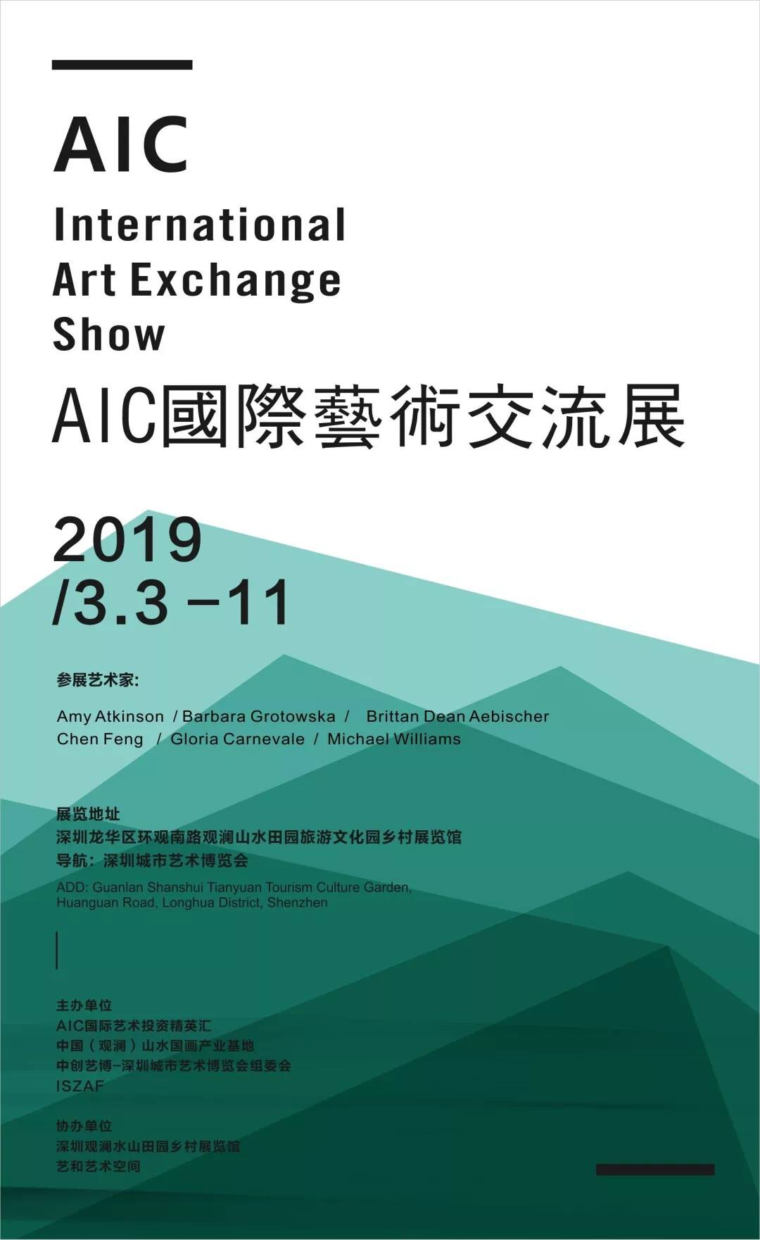 AIC International Art Exchange Show Poster, March, 2019