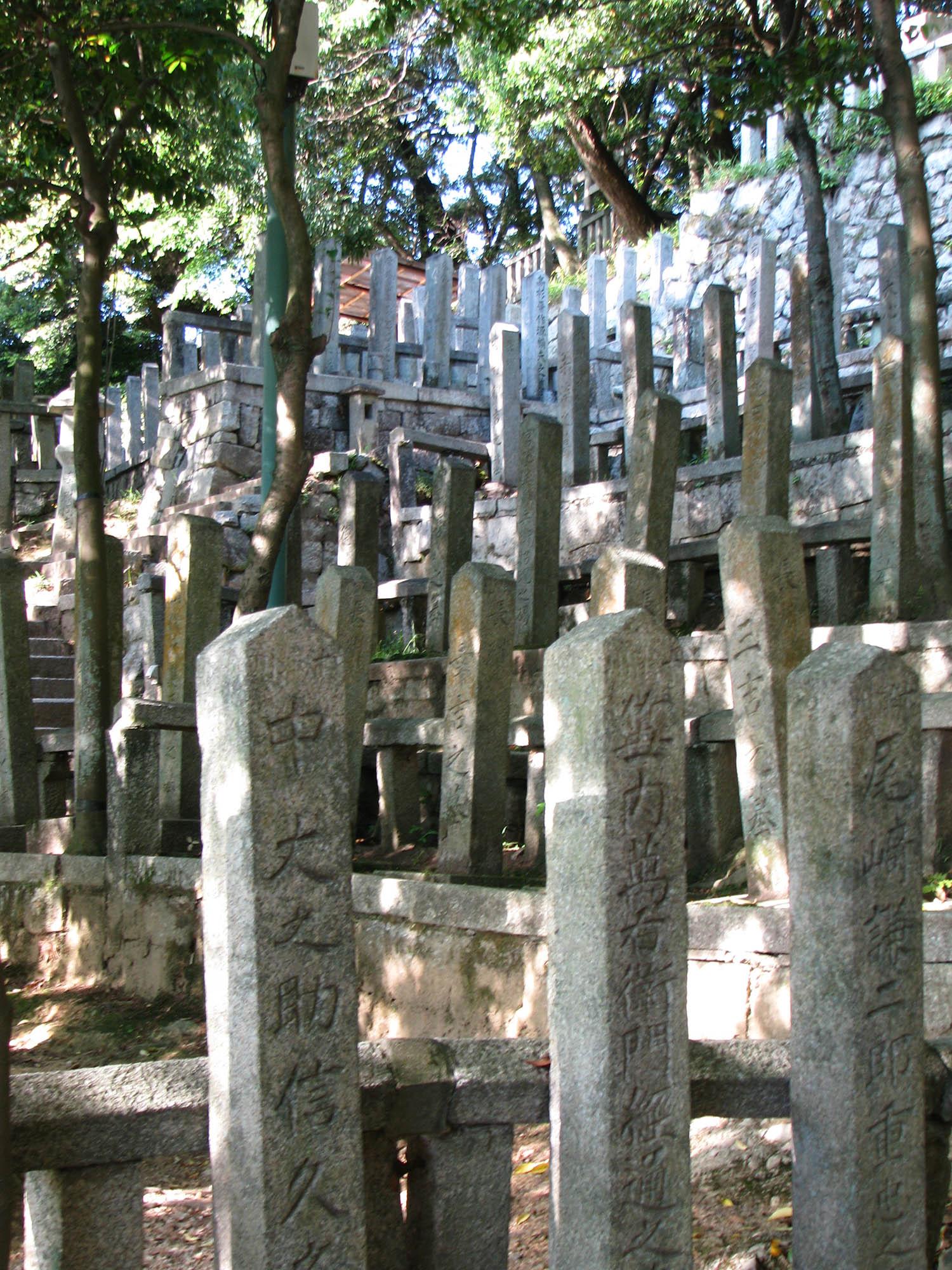 Graves on Mount Higashi