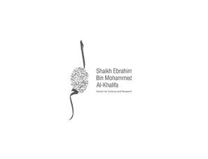 Shaikh Ebrahim Bin Mohammed Al-Khalifa