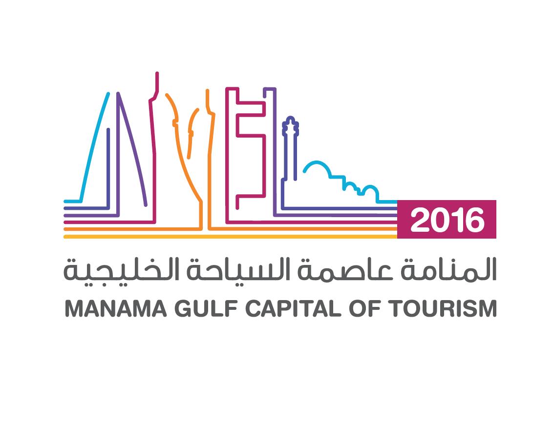 Manama Gulf Capital of Tourism 2016. Identity, Branding, Digital, Advertising and Website