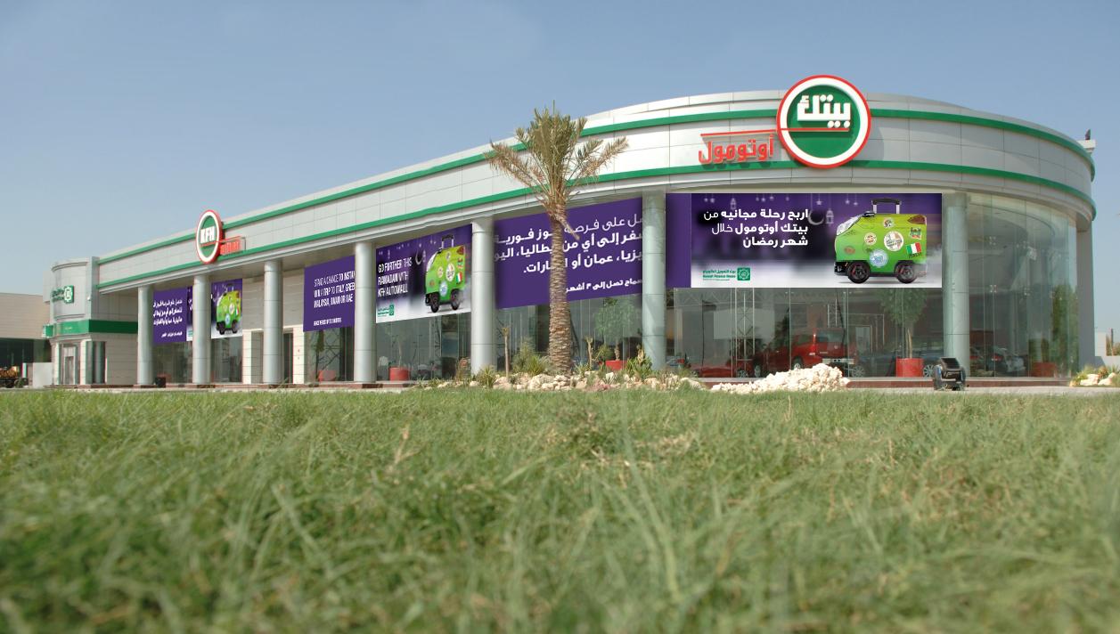 Automall Sitra Window Sticker.jpg