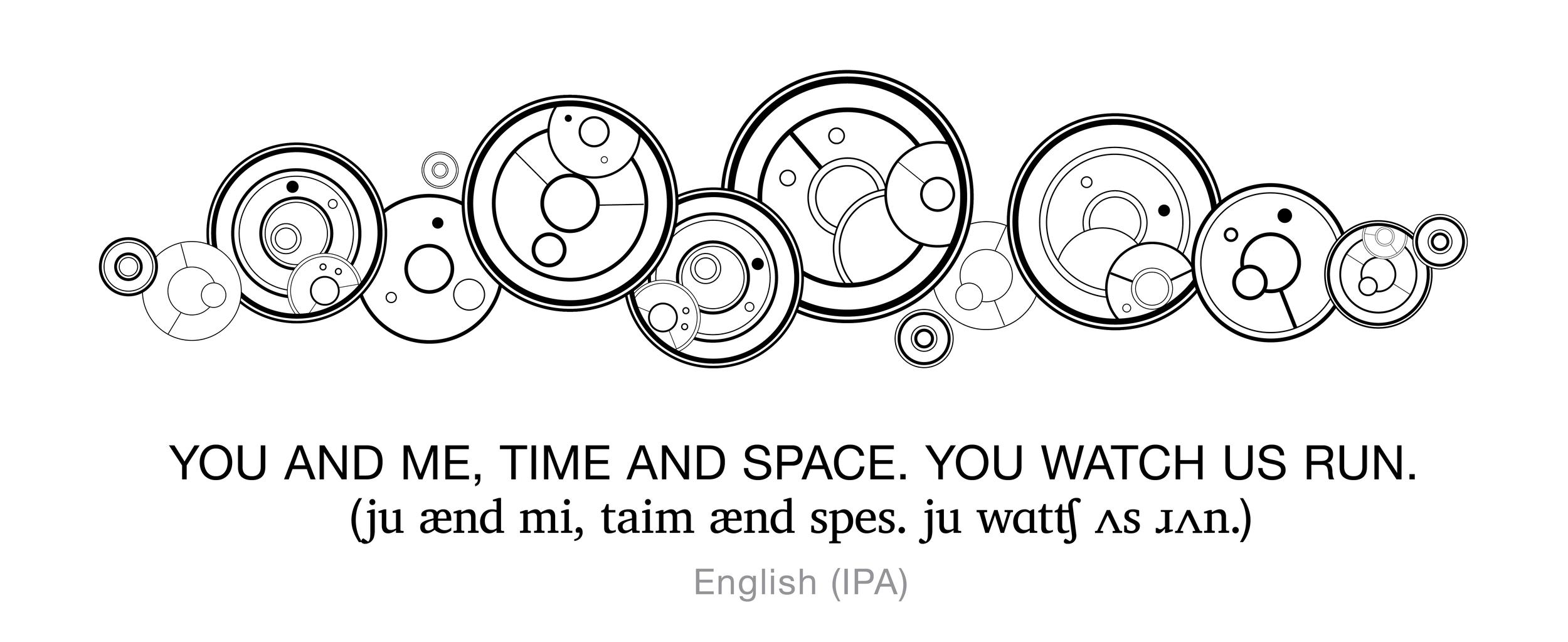 YouAndMeTimeAndSpace.YouWatchUsRun-02.png