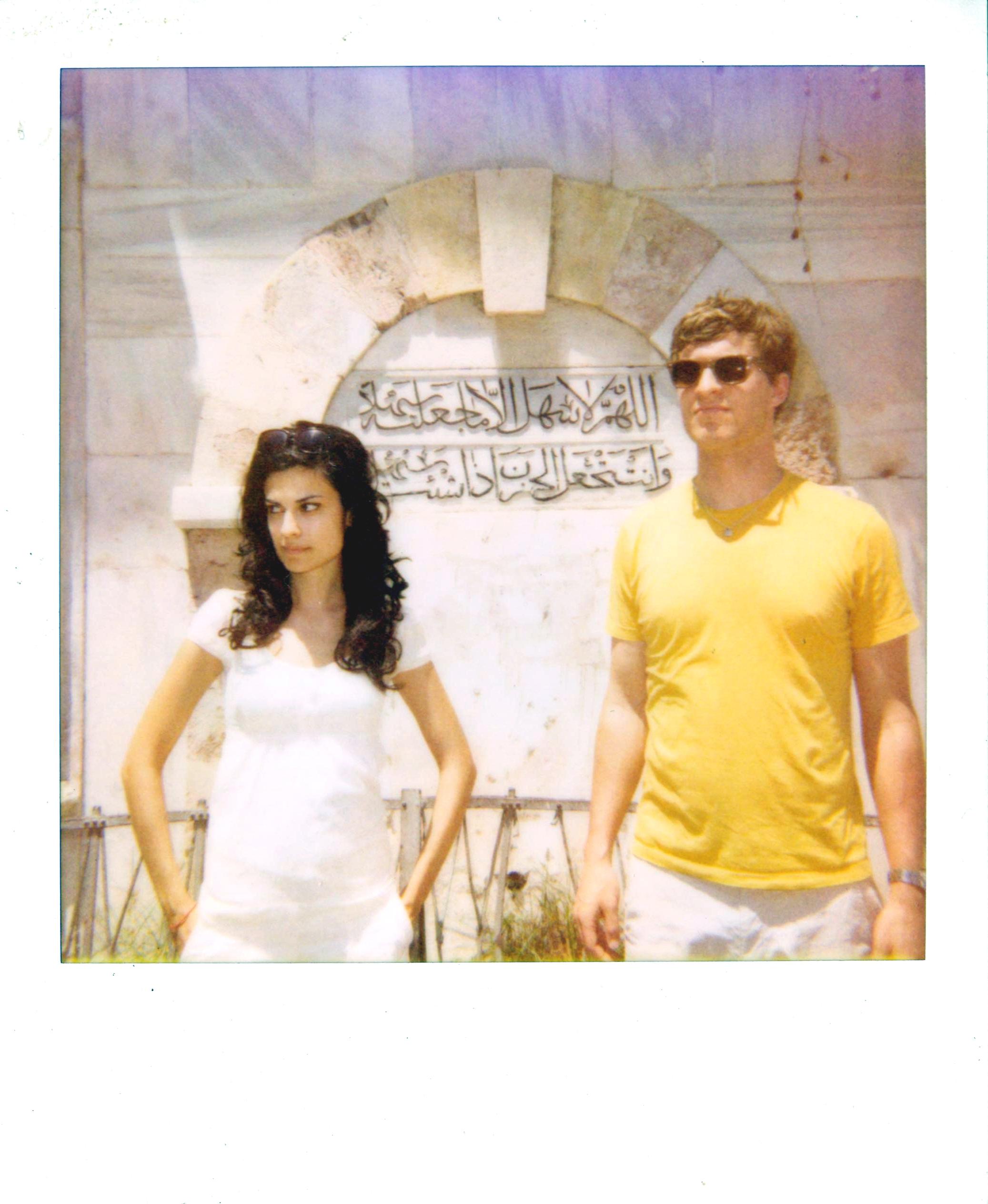 jaffa naim and shirin arabic acdc.jpg