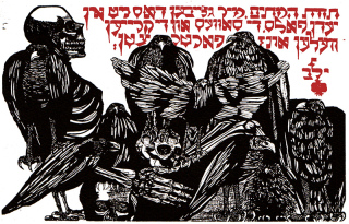 "The Resurrection of the Dead, We Don't Believe in it in Any Case, the Owls & the Crows Will Represent Us, Woodcut, 1998, 39""x65"""
