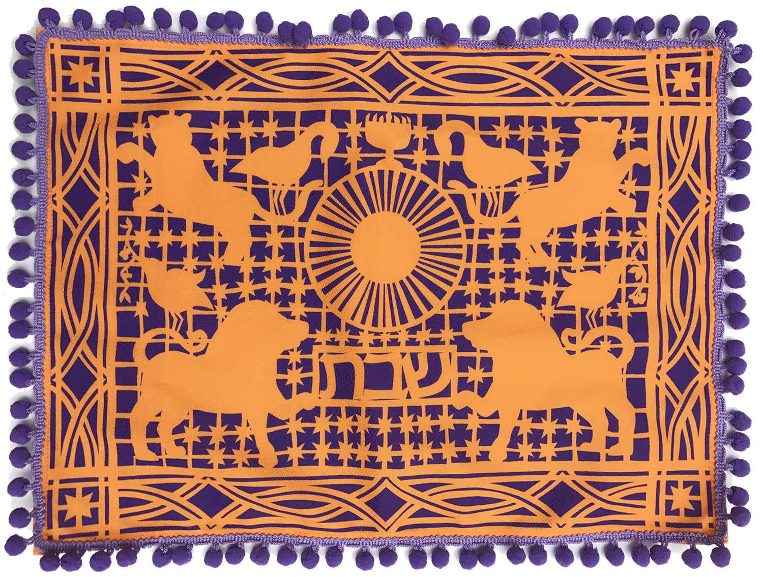 cut paper challah cover with ball fringe
