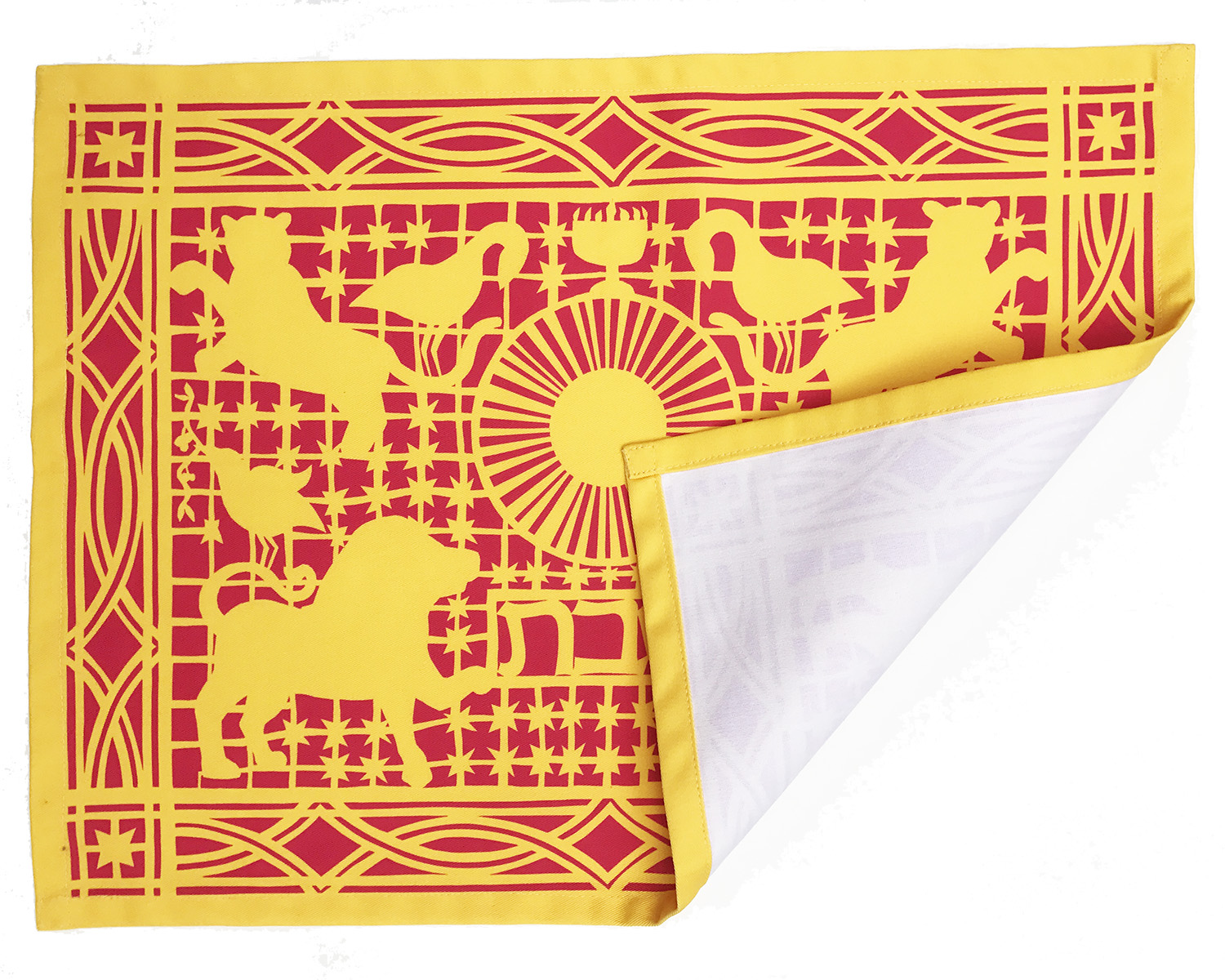 cut paper challah cover red and yellow