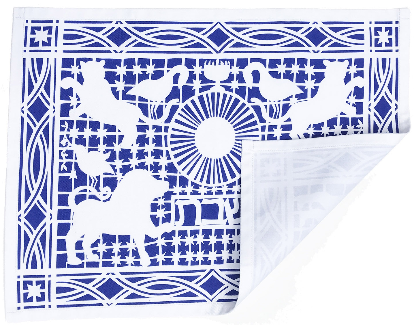 rabkat-cut-paper-challah-cover-blue and white
