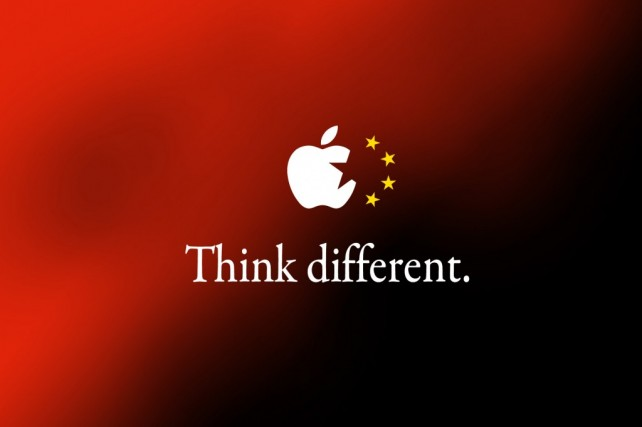 Think China: image courtesy of Apps Gone Free