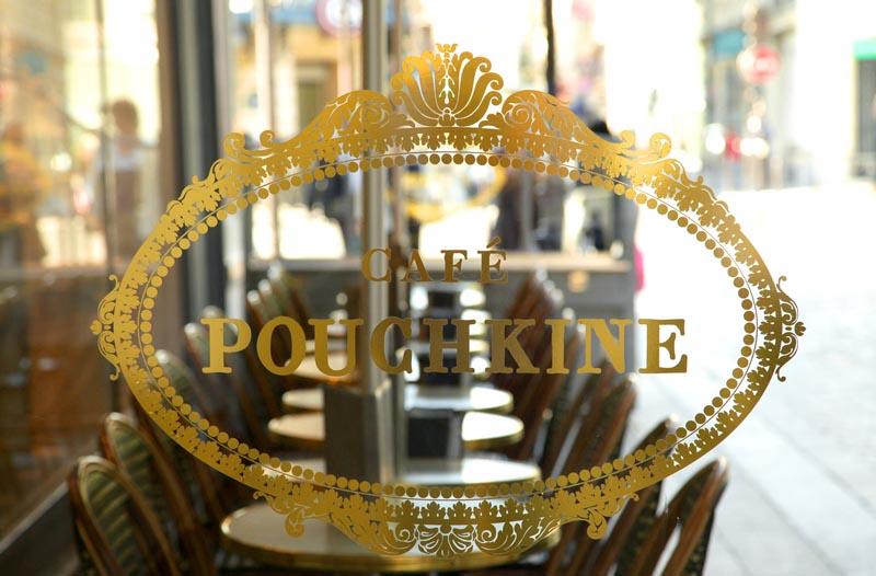 Café Pouchkine never disappoints!