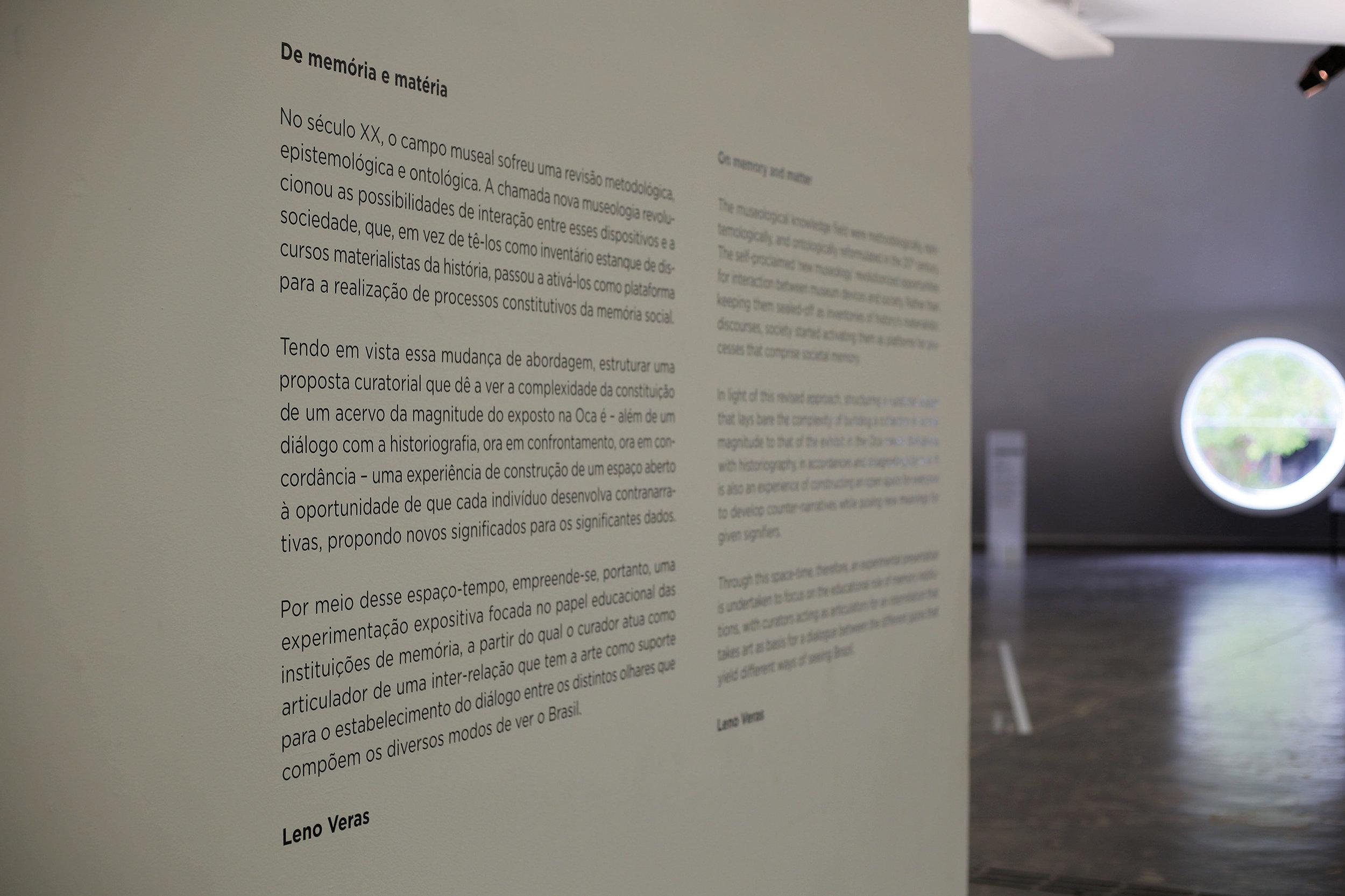 """Exposição """"Itaú Cultural 30 anos"""""""