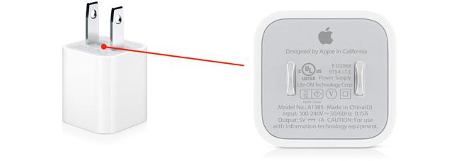 5w_adapter.jpg