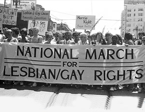 National March for Lesbian/Gay Rights, National Gay Liberation Day, July 15, 1984. San Francisco, California.