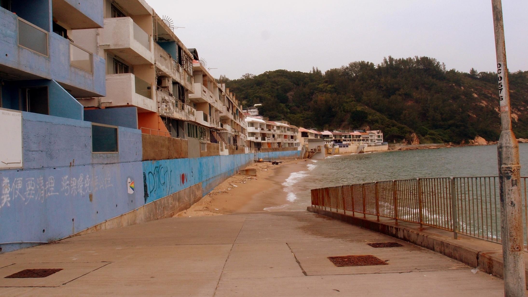 Beach apartments - the Miami Resort