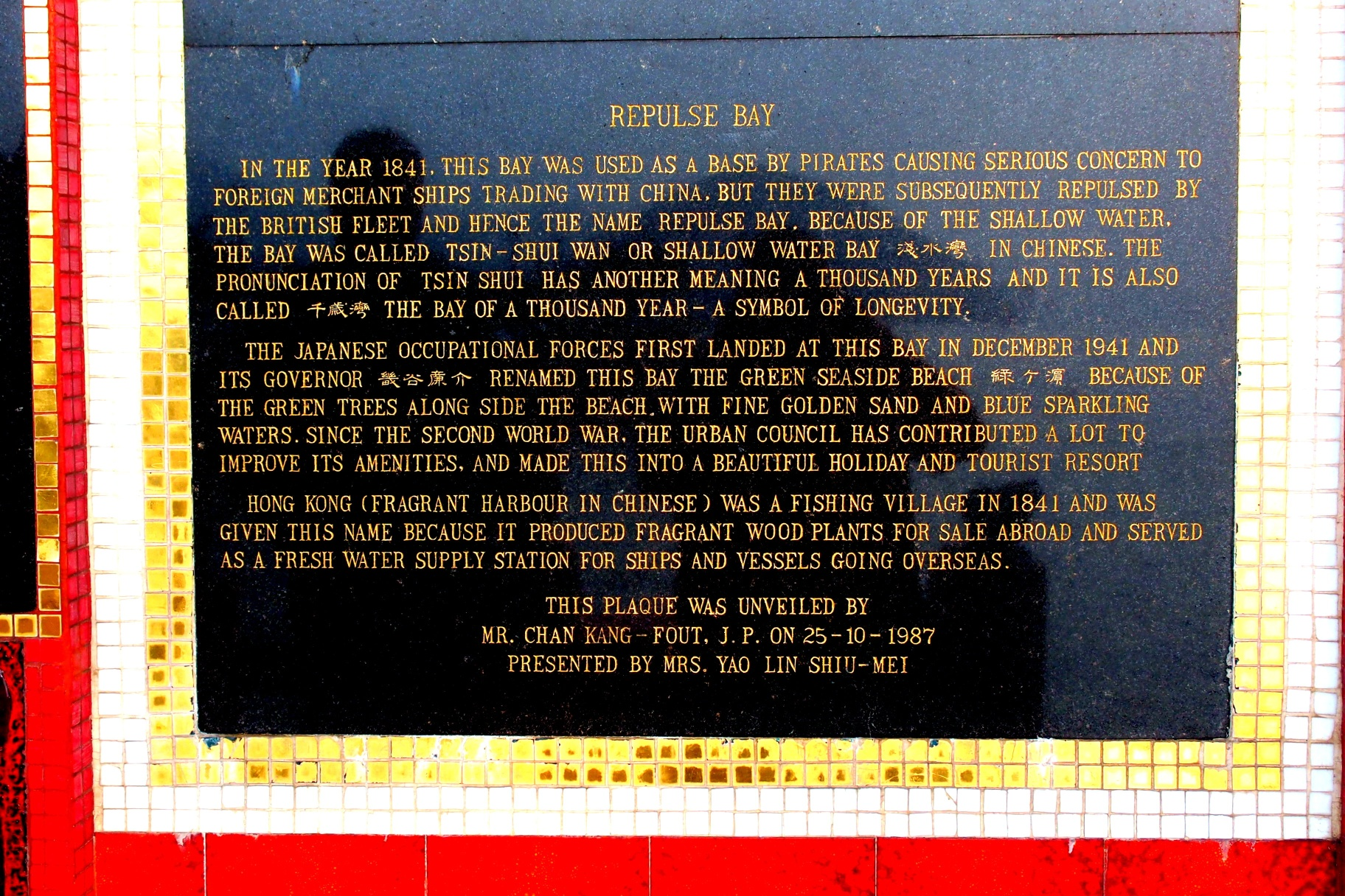 The story of Repulse Bay