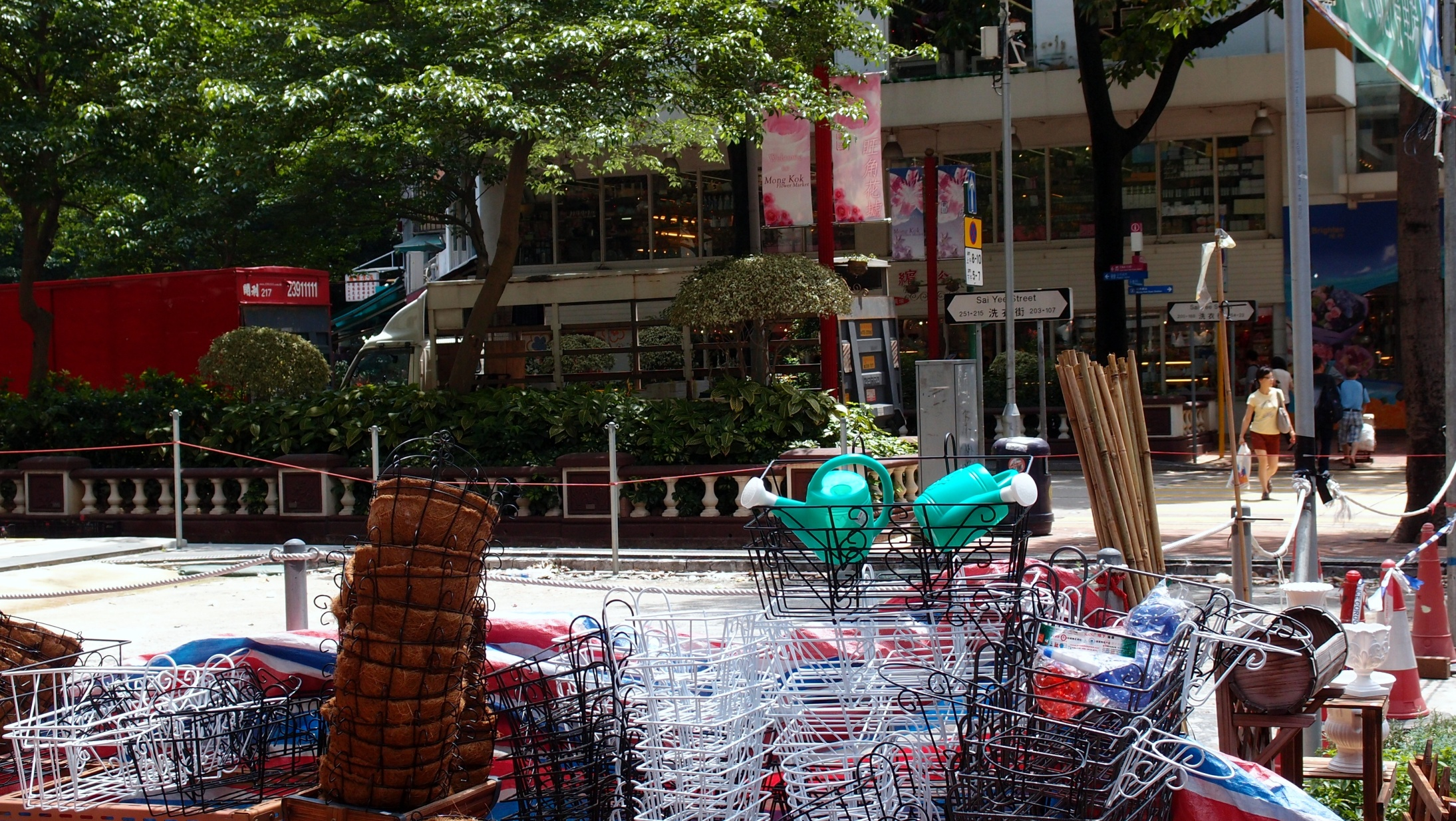 It's about 10 minutes walk from Prince Edward MTR Station