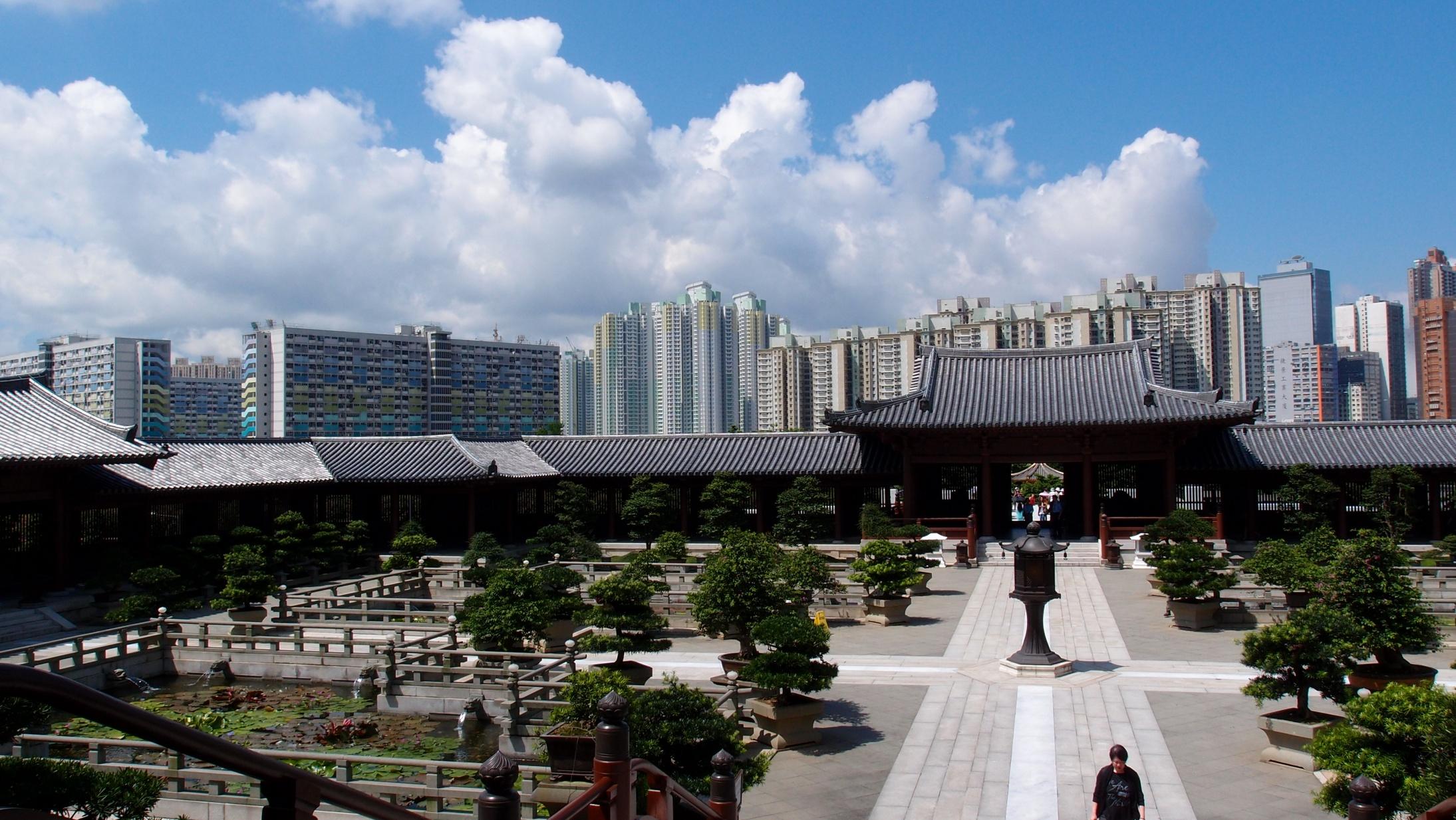 The Chi Lin Nunnery