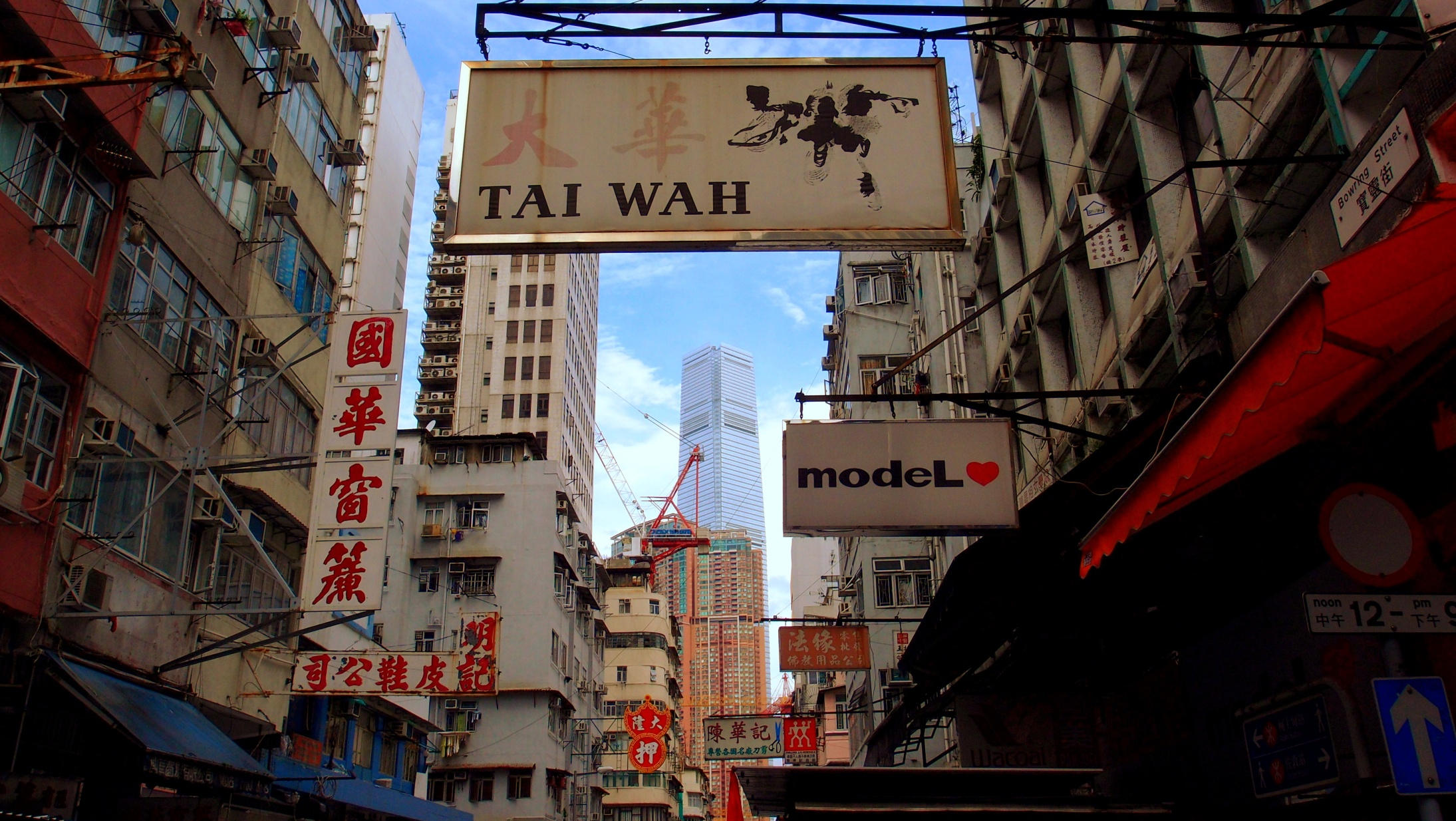 ICC, 118 floors, dominating Kowloon