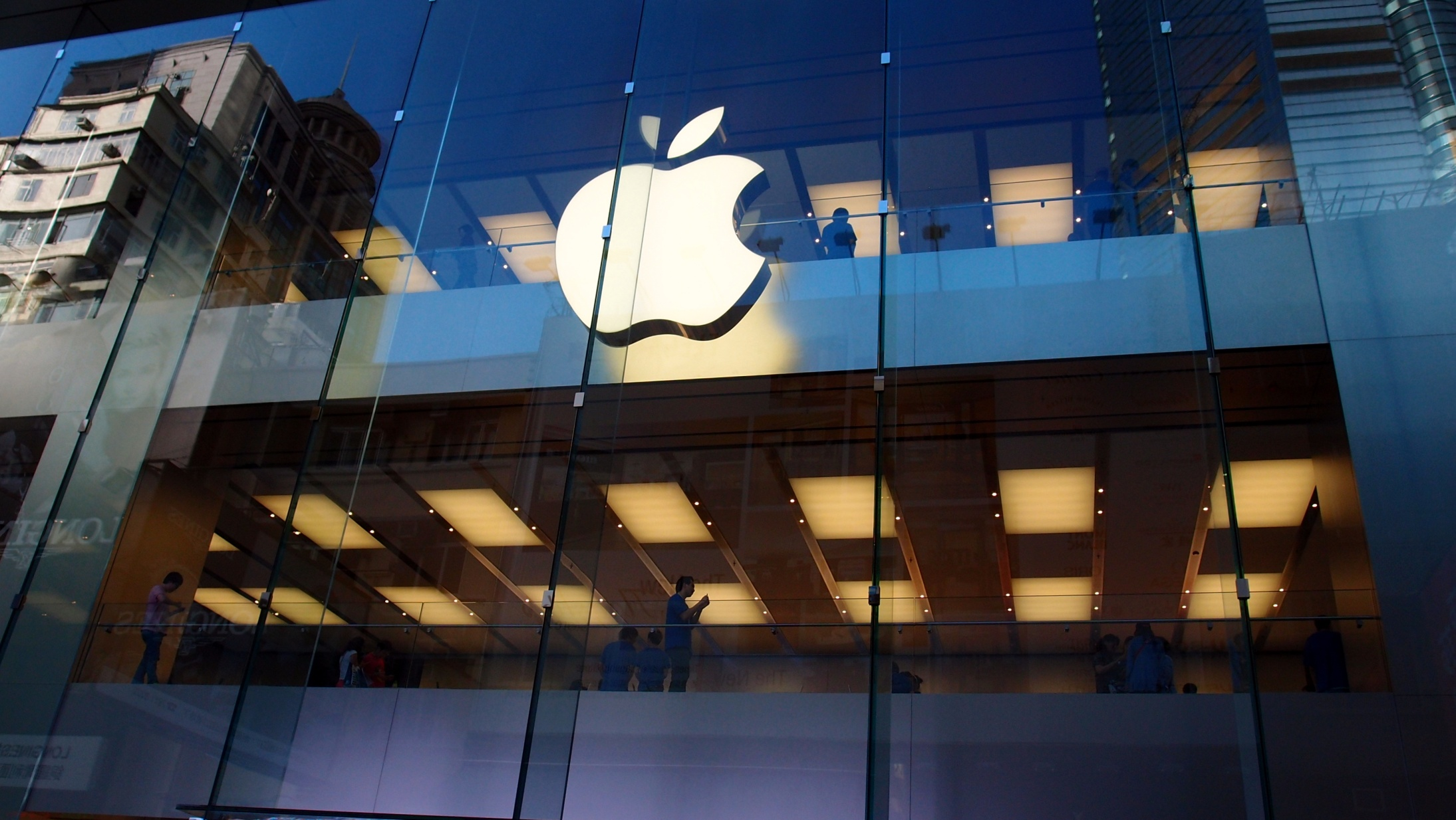 The Apple store in Causeway Bay