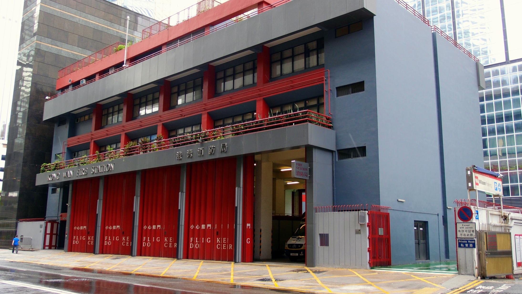A fire station.