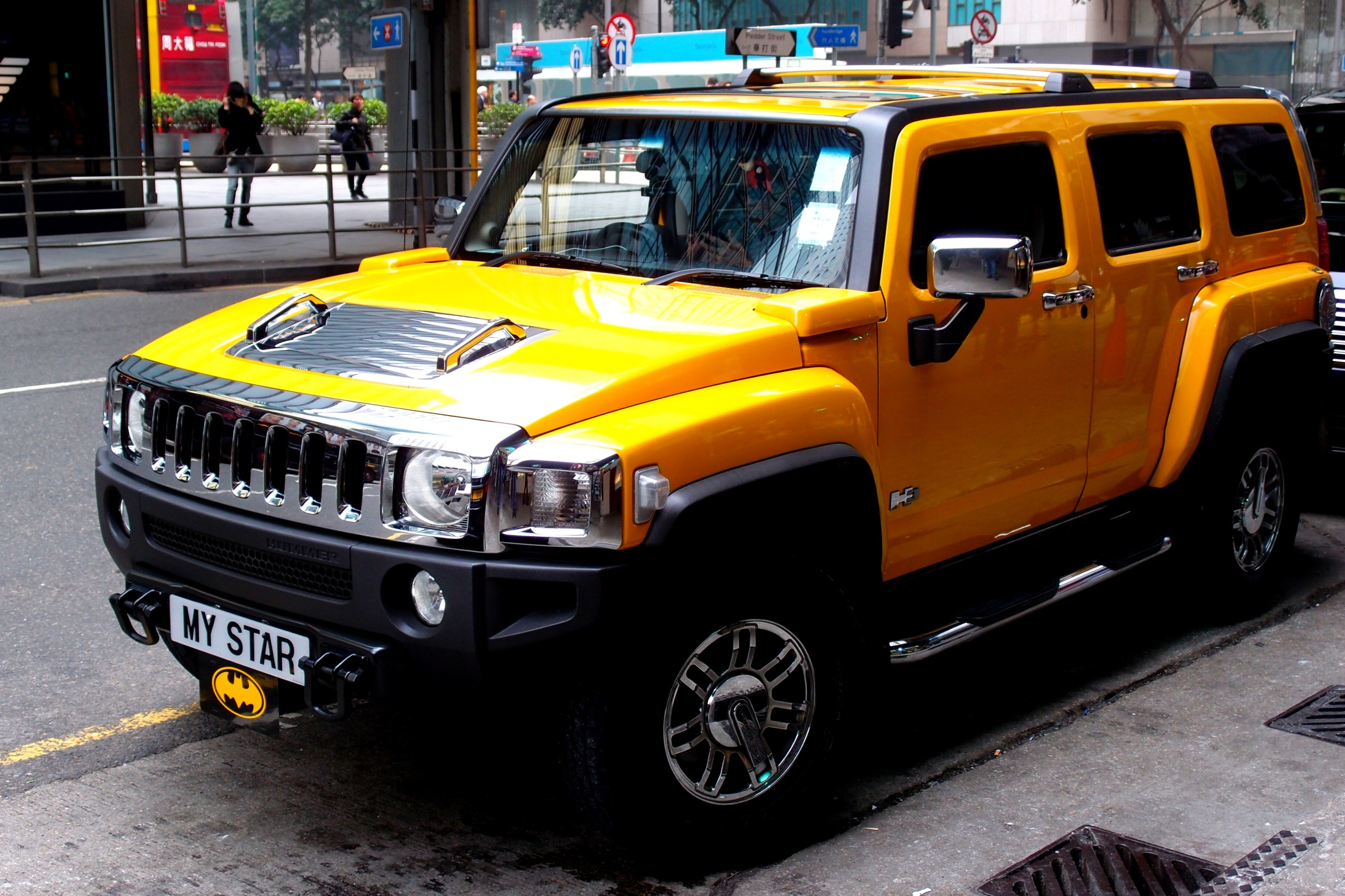 This is NOT my Hummer