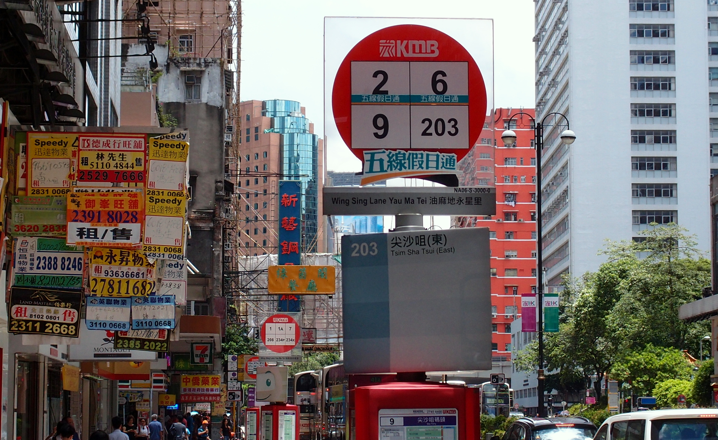 Take a bus rather than the MTR in Kowloon