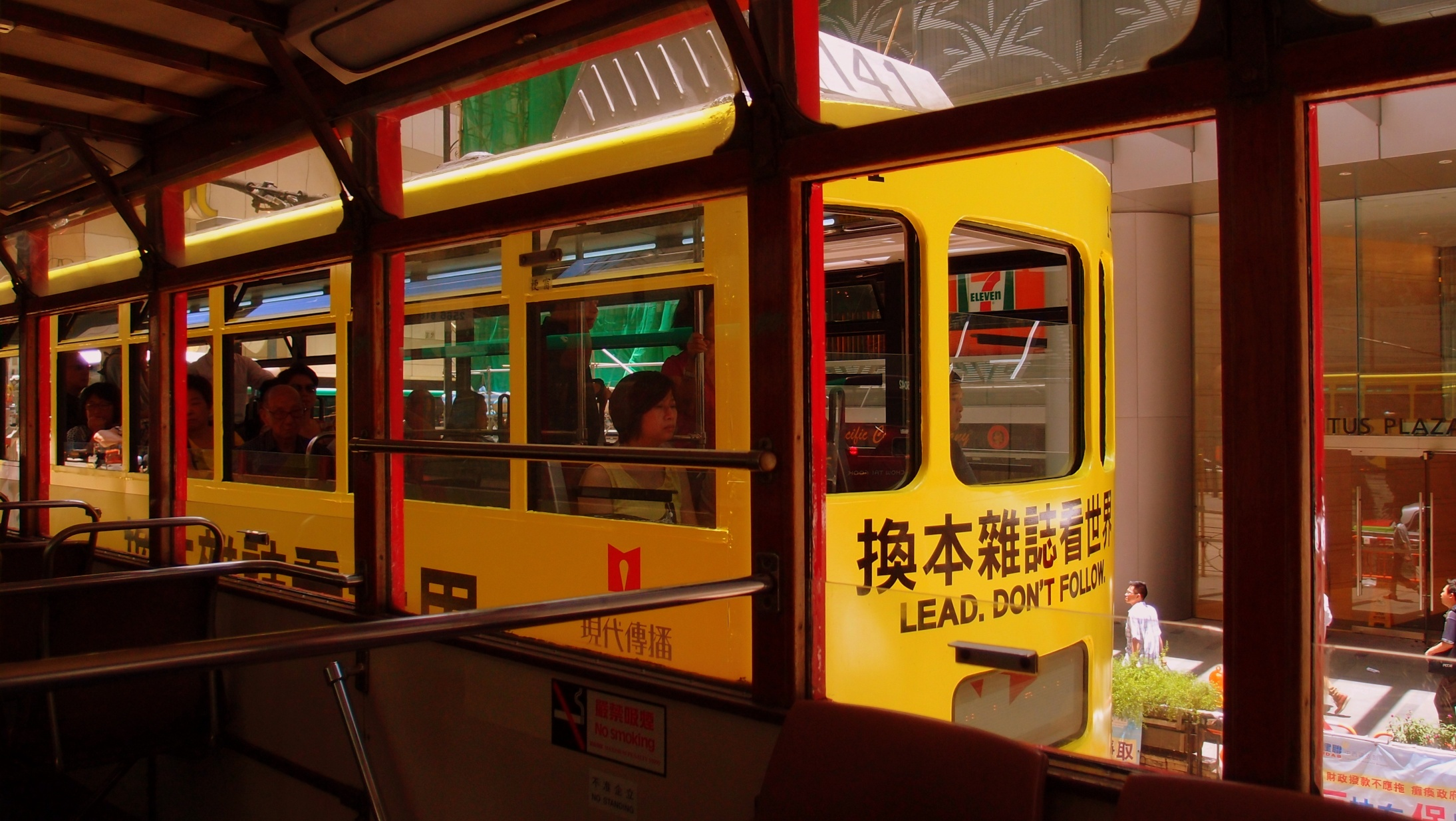 You can get some great shots riding the trams