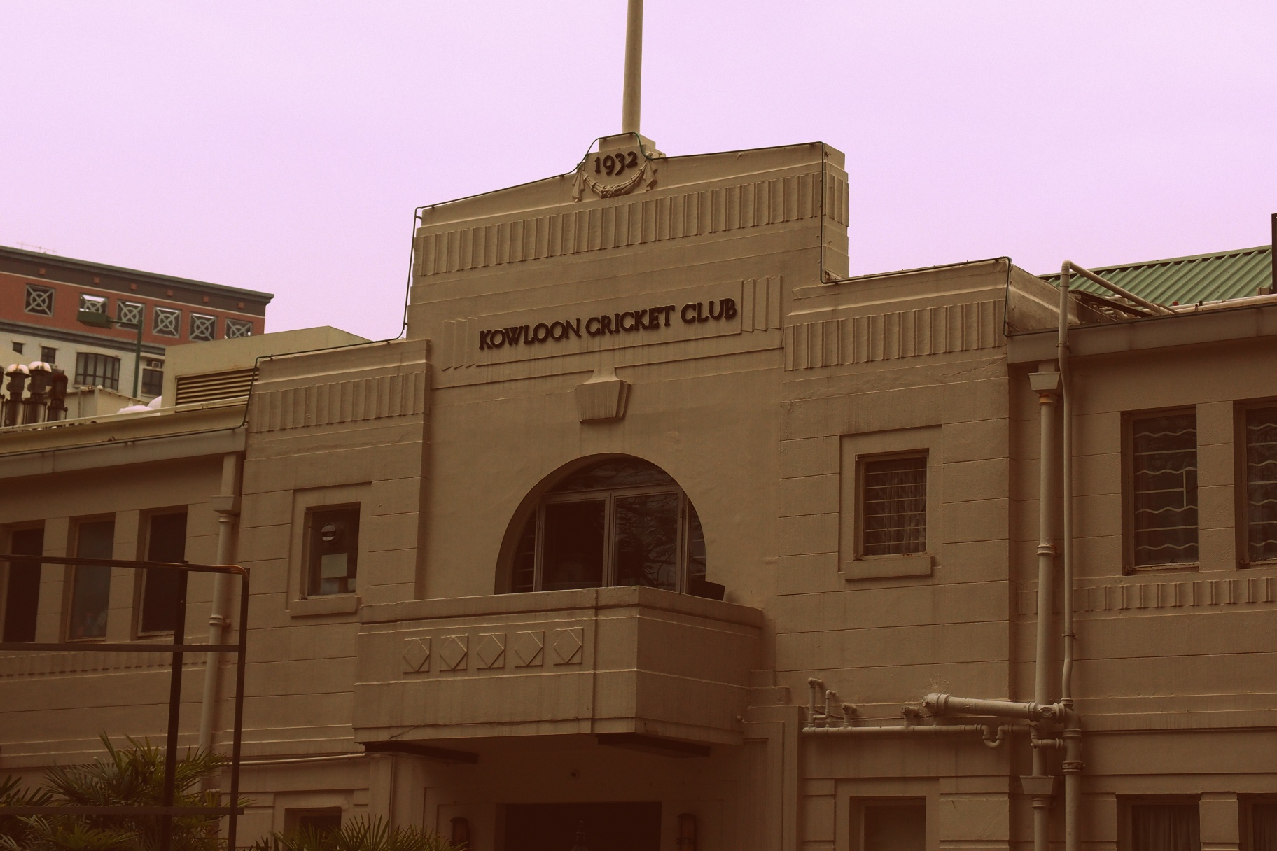 The Kowloon Cricket Club, somewhat of an institution in Hong Kong